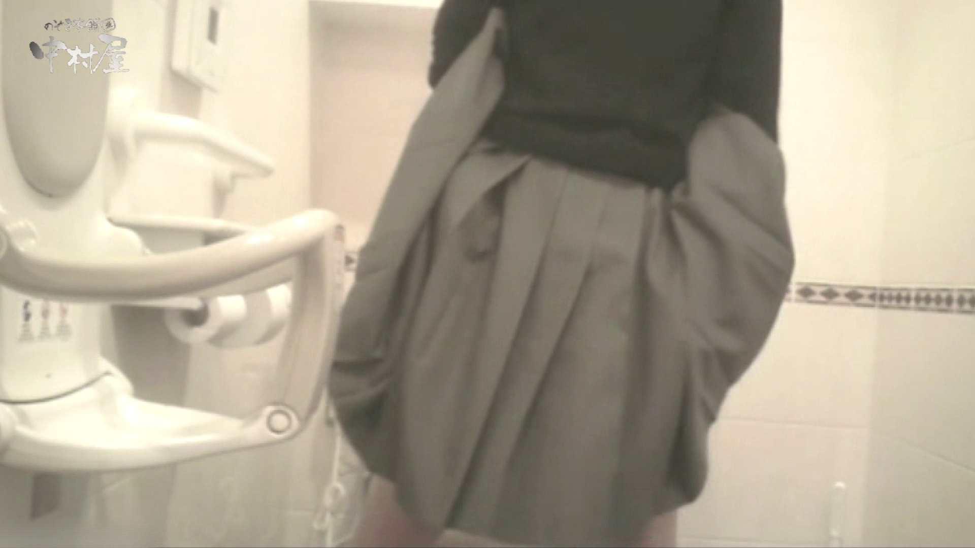 ティーンガールのトイレ覗き‼vol.25 お姉さんのエロ動画  106PIX 60