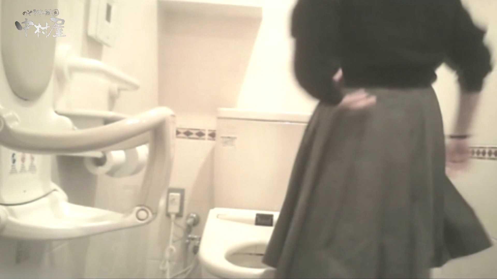 ティーンガールのトイレ覗き‼vol.25 お姉さんのエロ動画 | 女子大生のエロ動画  106PIX 61