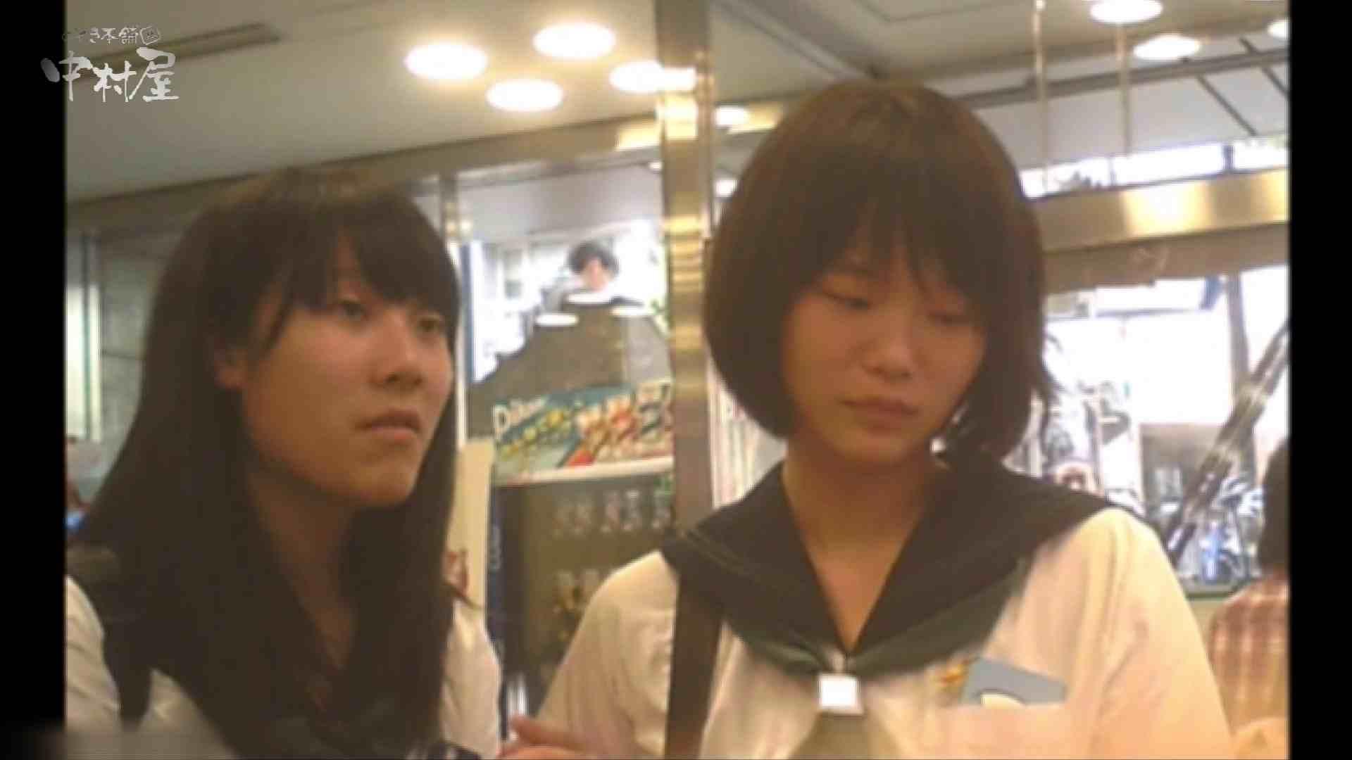 ティーンガールのトイレ覗き‼vol.25 お姉さんのエロ動画 | 女子大生のエロ動画  106PIX 67