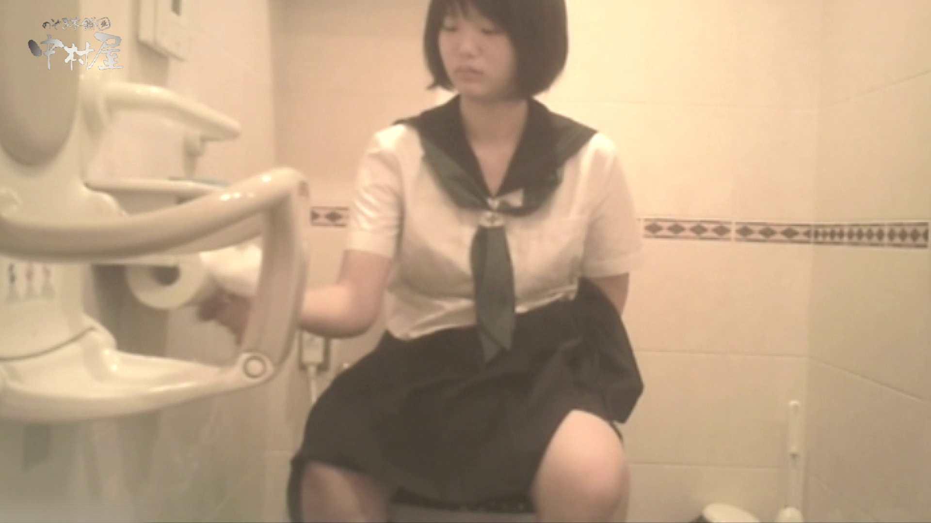 ティーンガールのトイレ覗き‼vol.25 お姉さんのエロ動画  106PIX 78
