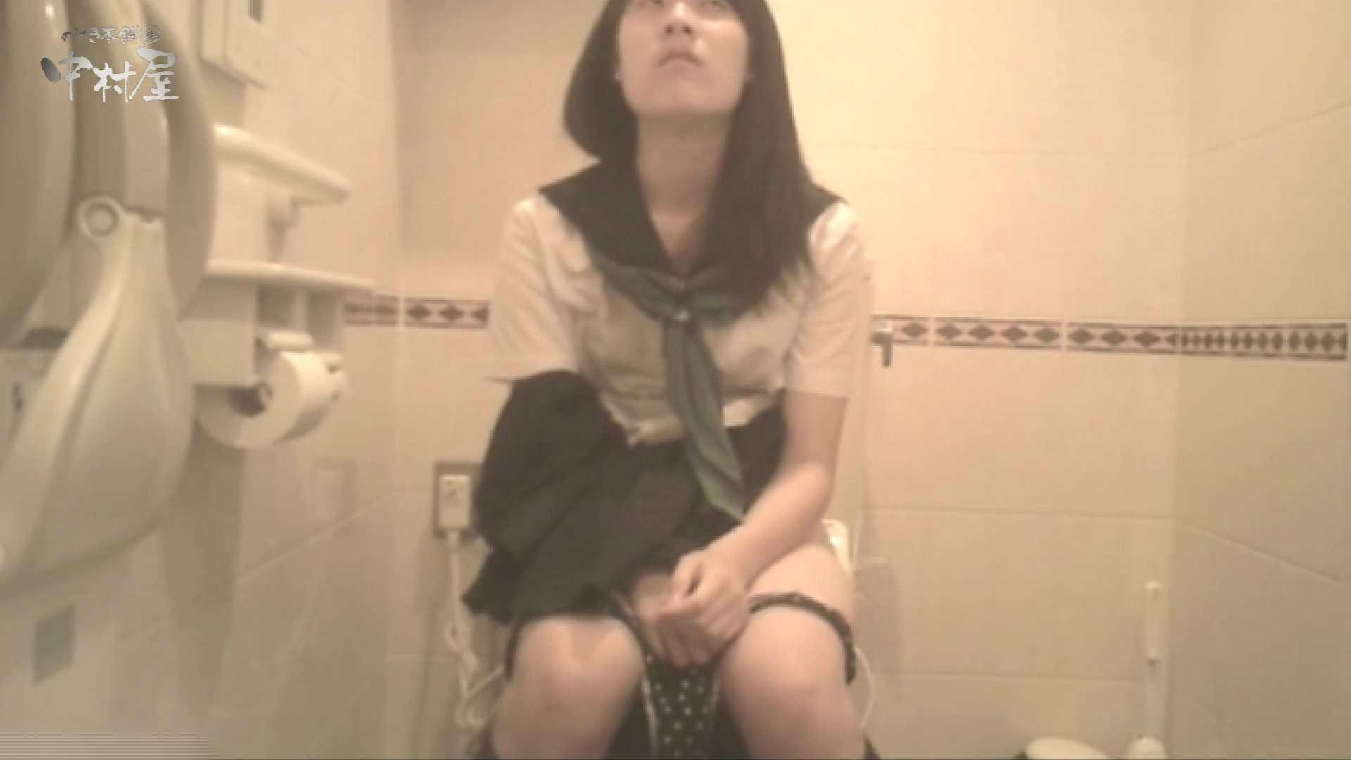 ティーンガールのトイレ覗き‼vol.25 トイレ セックス画像 106PIX 93