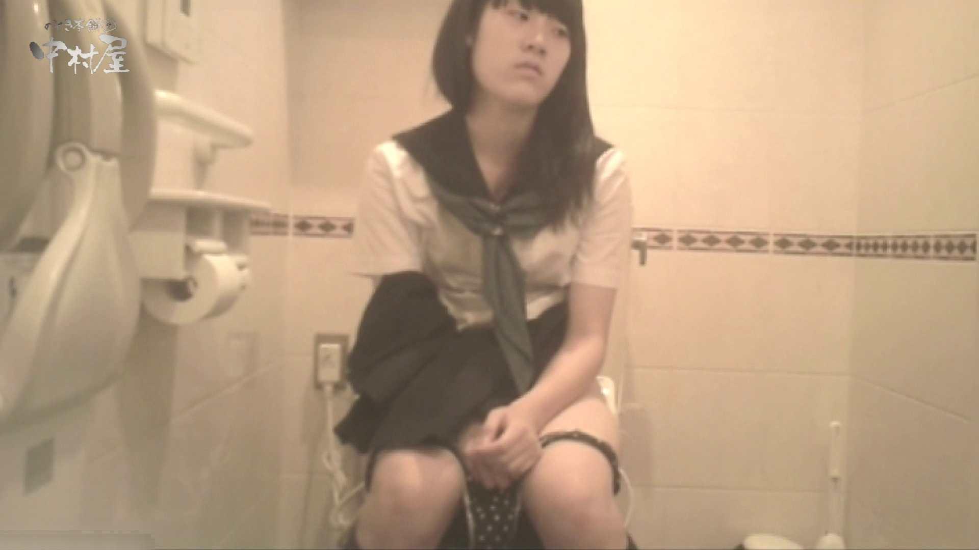 ティーンガールのトイレ覗き‼vol.25 お姉さんのエロ動画 | 女子大生のエロ動画  106PIX 97