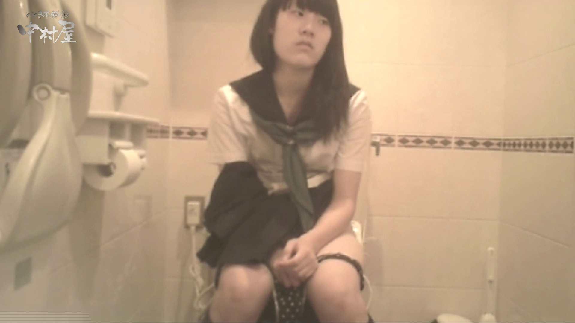 ティーンガールのトイレ覗き‼vol.25 美女まとめ すけべAV動画紹介 106PIX 98