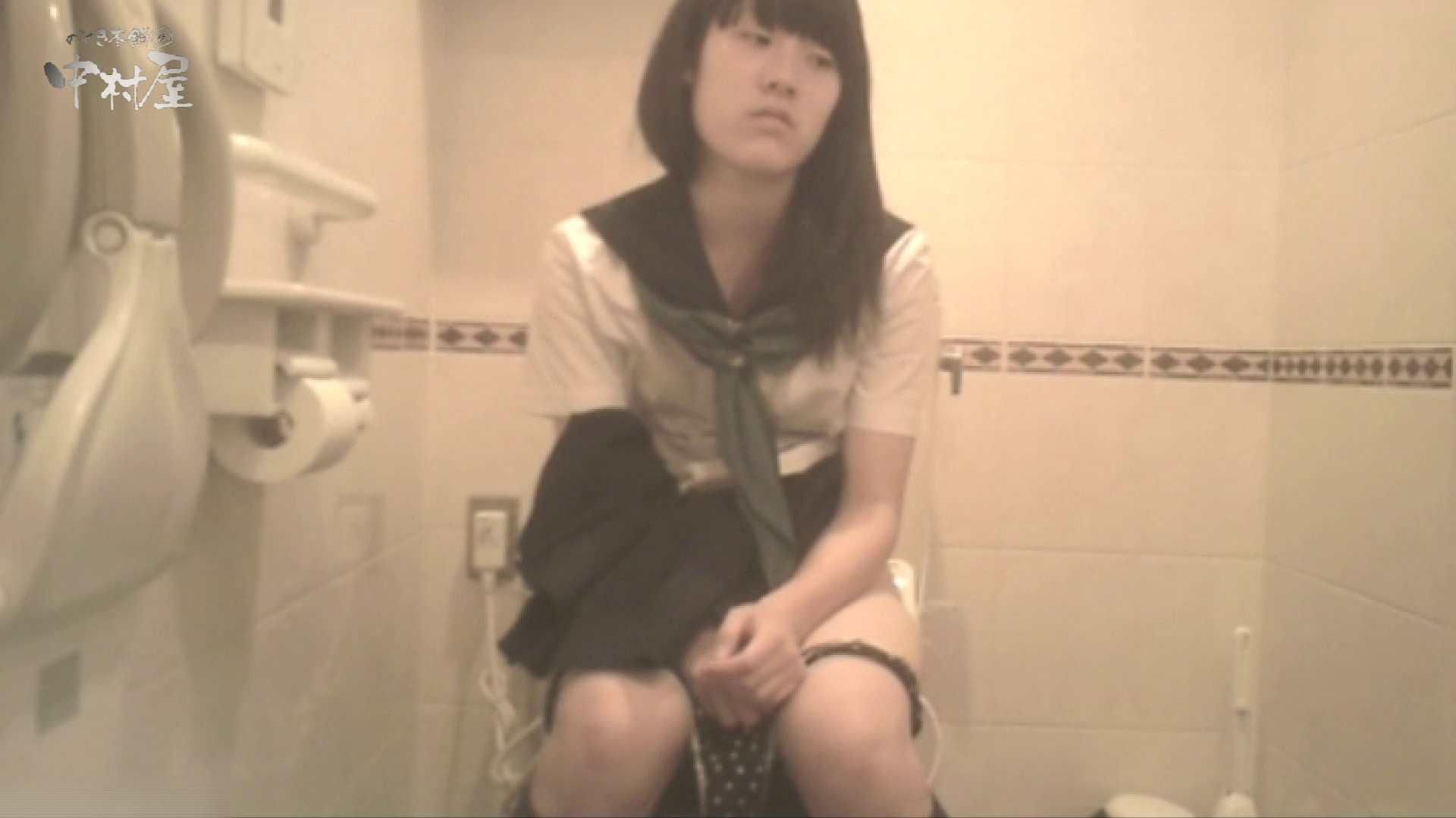 ティーンガールのトイレ覗き‼vol.25 トイレ セックス画像 106PIX 99