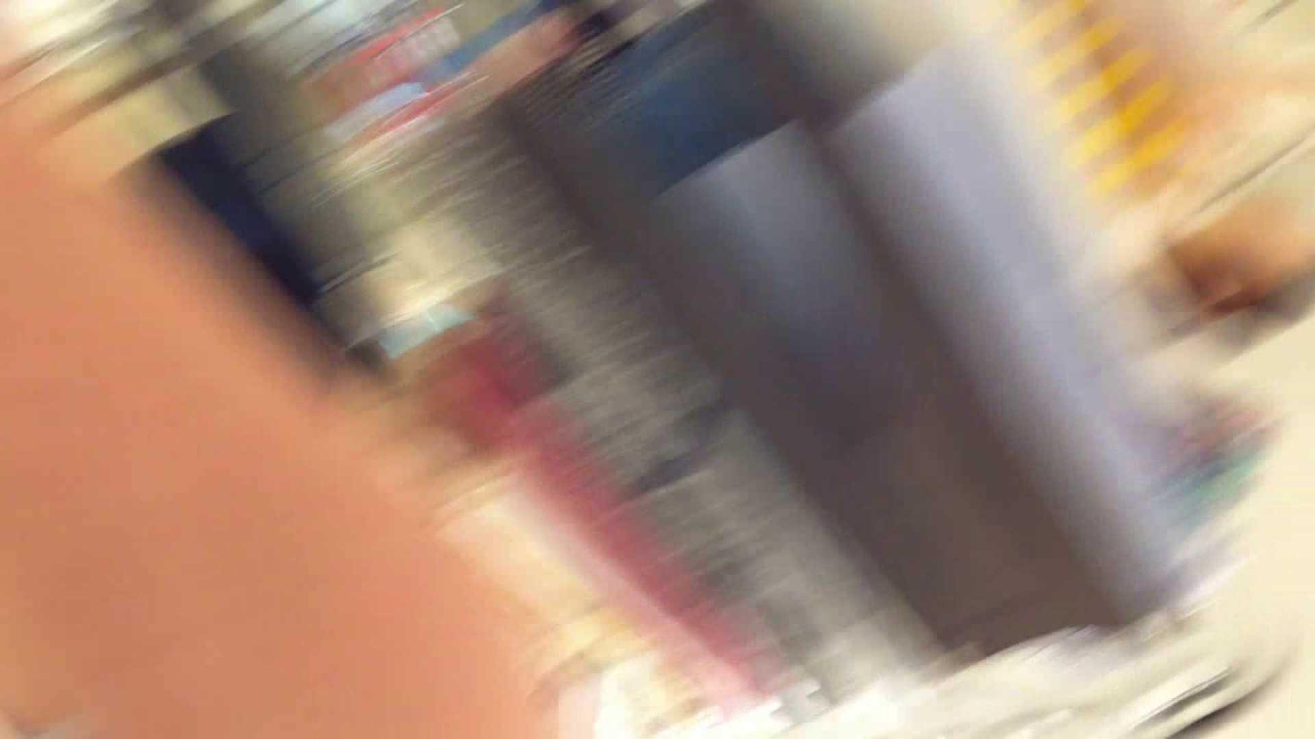 フルHD ショップ店員千人斬り! 大画面ノーカット完全版 vol.11 0 | パンチラ  86PIX 5