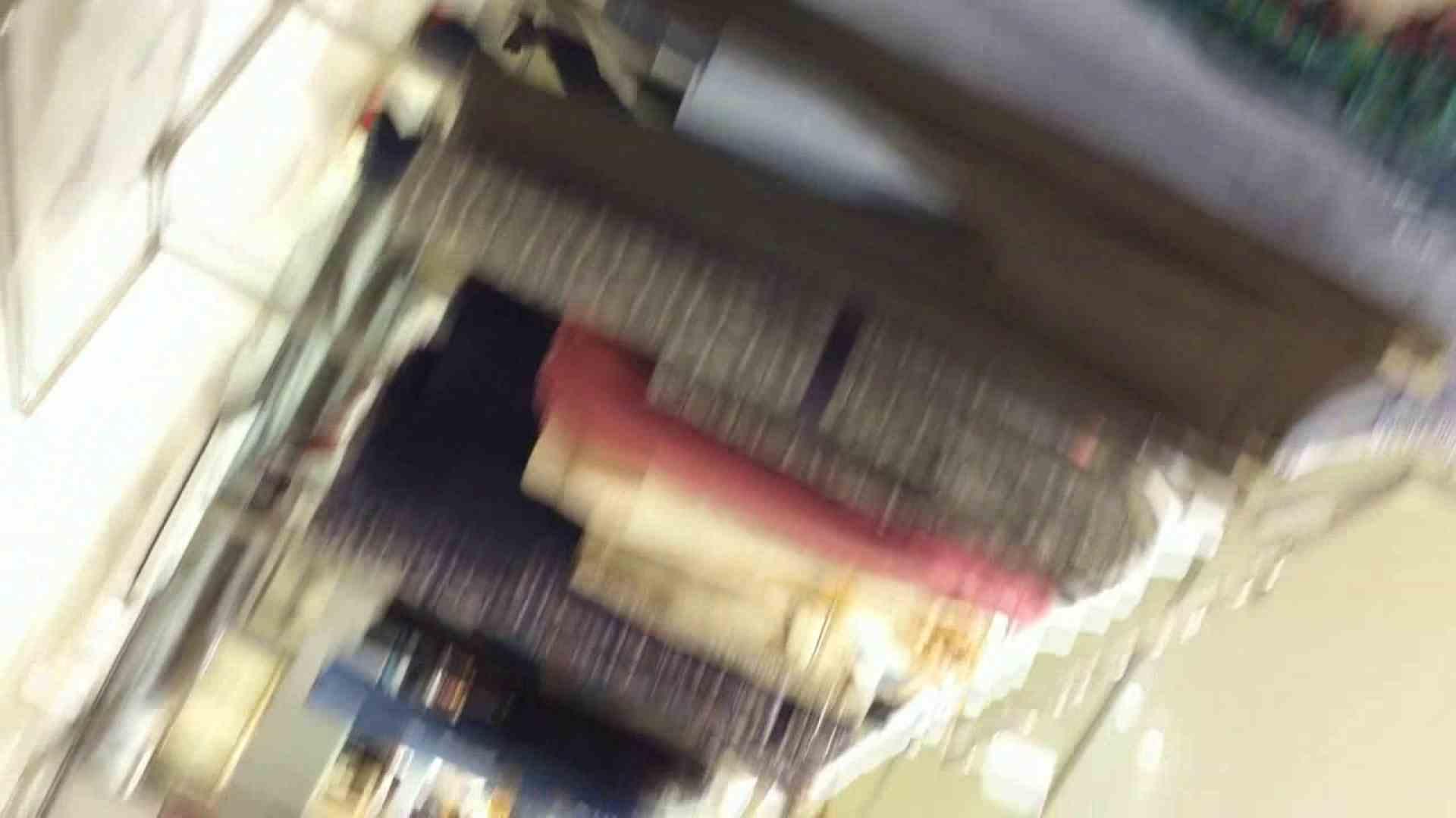 フルHD ショップ店員千人斬り! 大画面ノーカット完全版 vol.11 胸チラ おまんこ動画流出 86PIX 27