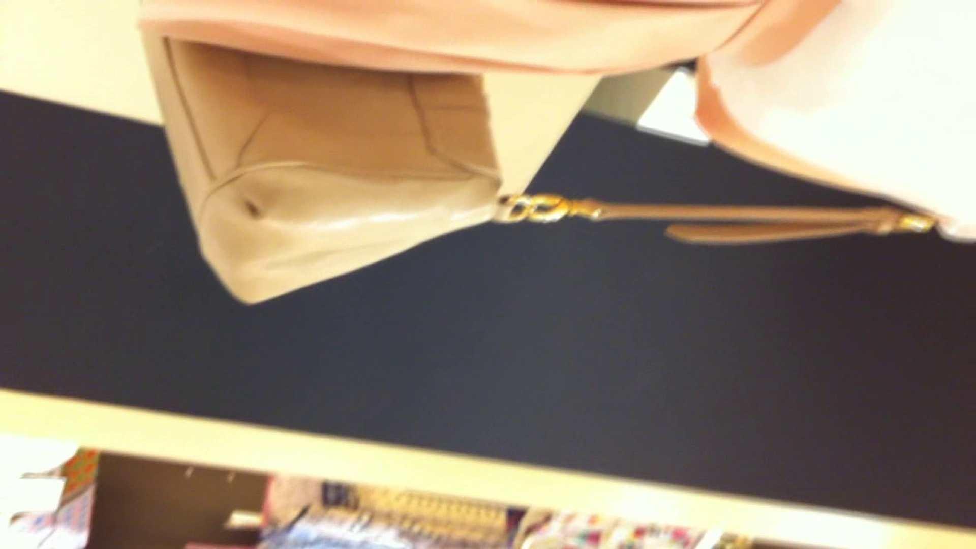 フルHD ショップ店員千人斬り! 大画面ノーカット完全版 vol.17 高画質 | 下着  94PIX 94
