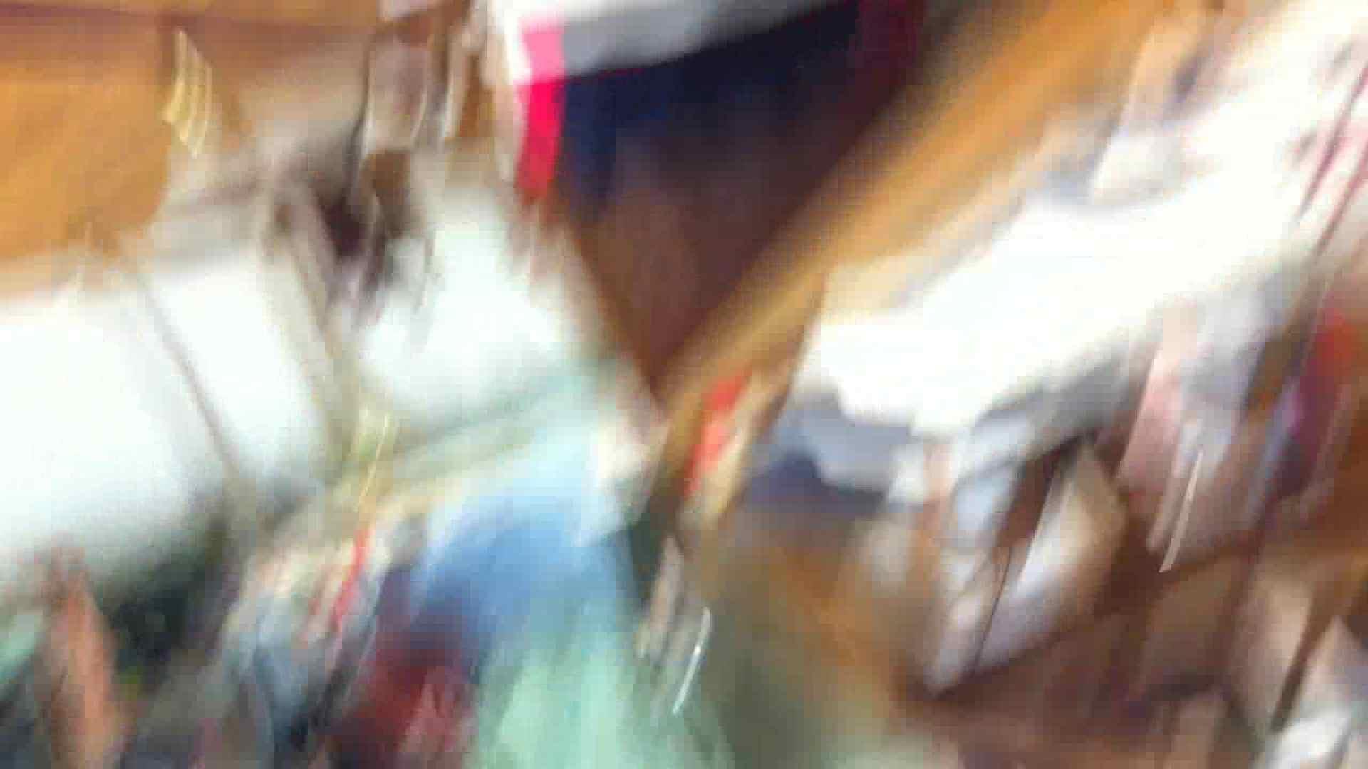 フルHD ショップ店員千人斬り! 大画面ノーカット完全版 vol.19 パンチラ | 潜入  94PIX 76
