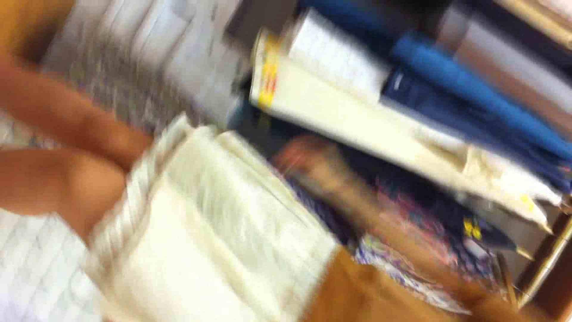 フルHD ショップ店員千人斬り! 大画面ノーカット完全版 vol.19 チラ SEX無修正画像 94PIX 77
