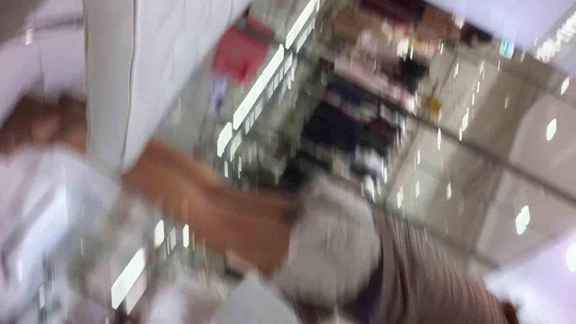 フルHD ショップ店員千人斬り! 大画面ノーカット完全版 vol.27 パンチラ   チラ  94PIX 47