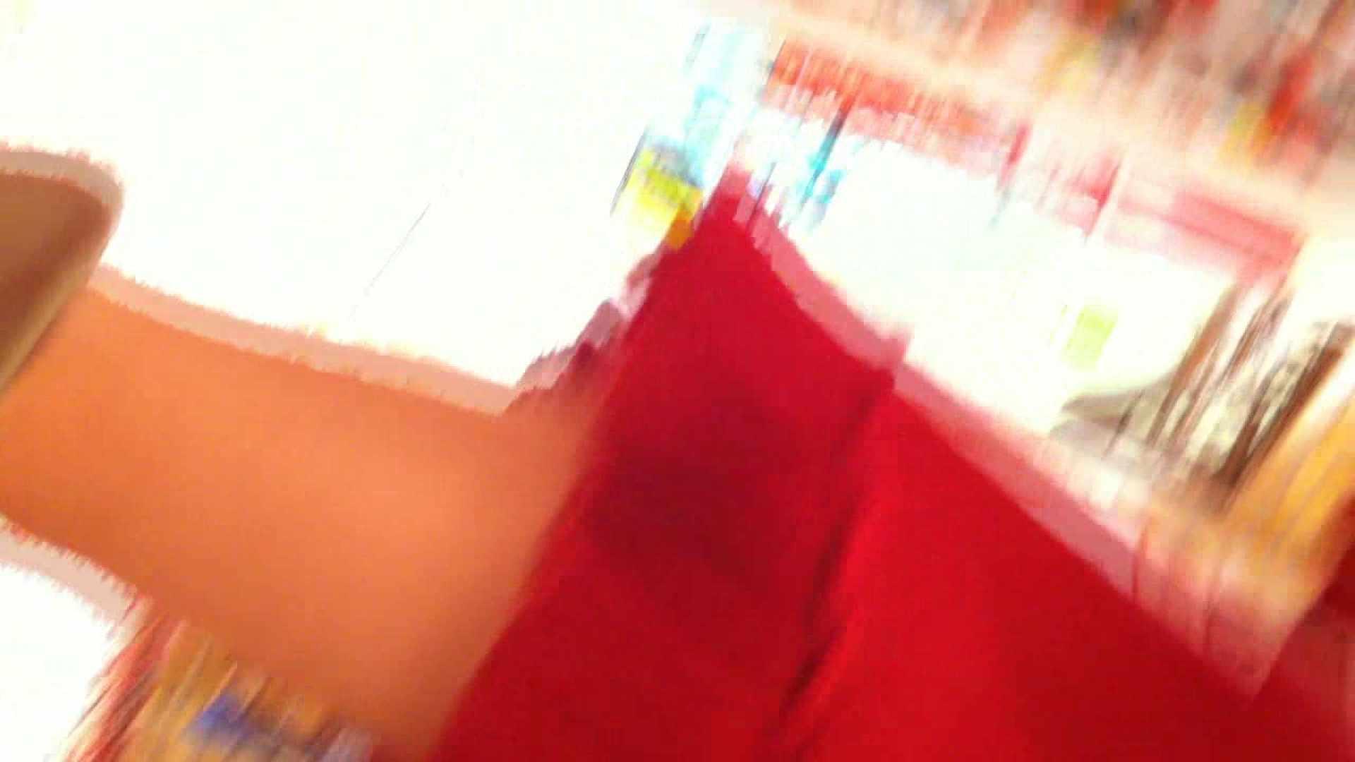 フルHD ショップ店員千人斬り! 大画面ノーカット完全版 vol.32 パンチラ おめこ無修正画像 84PIX 5