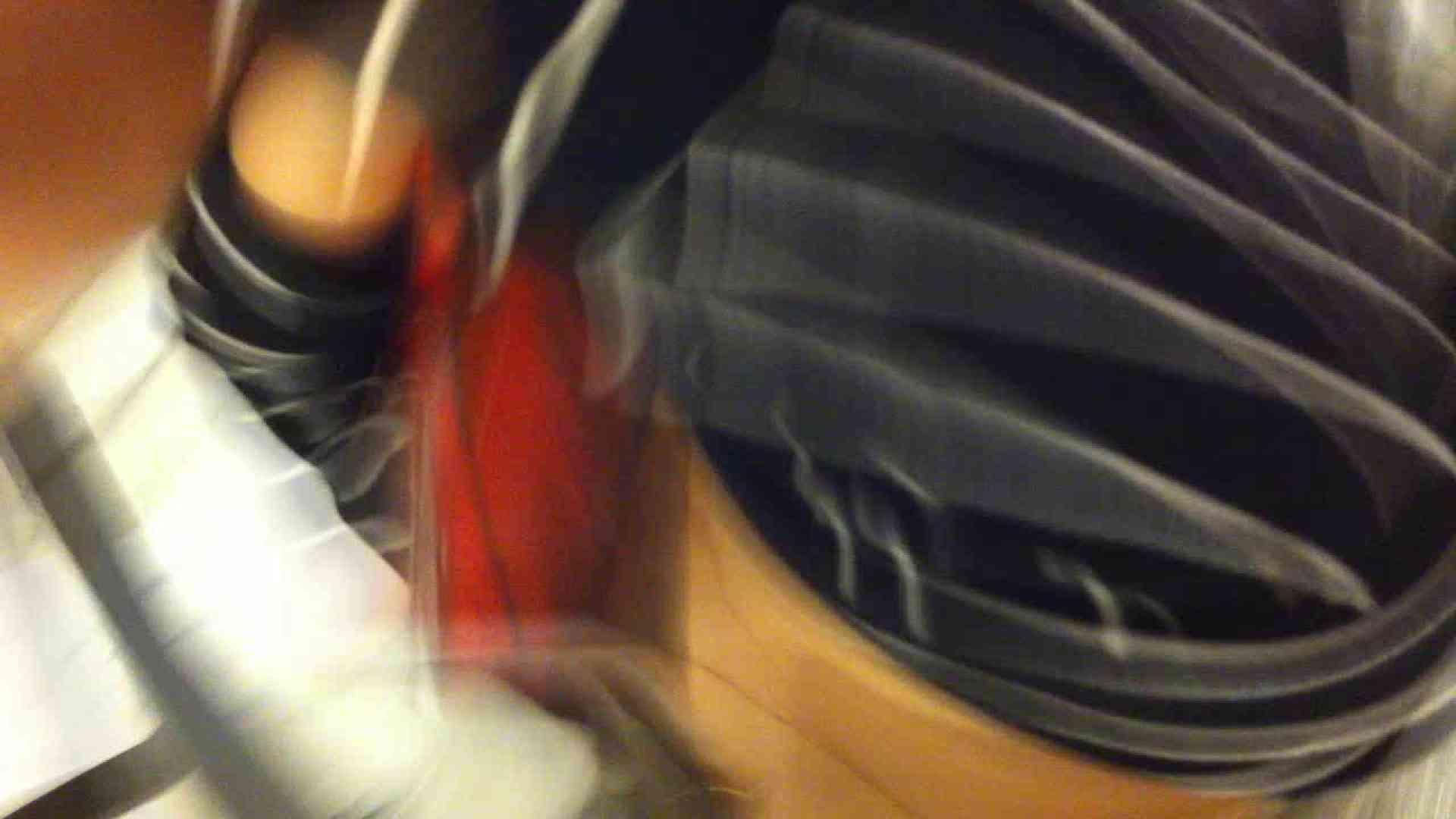 フルHD ショップ店員千人斬り! 大画面ノーカット完全版 vol.36 胸チラ | パンチラ  92PIX 16