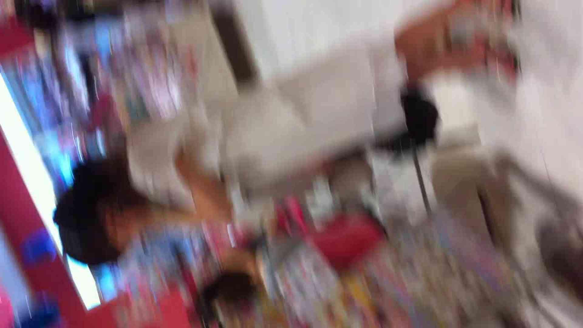 フルHD ショップ店員千人斬り! 大画面ノーカット完全版 vol.37 接写 戯れ無修正画像 79PIX 72