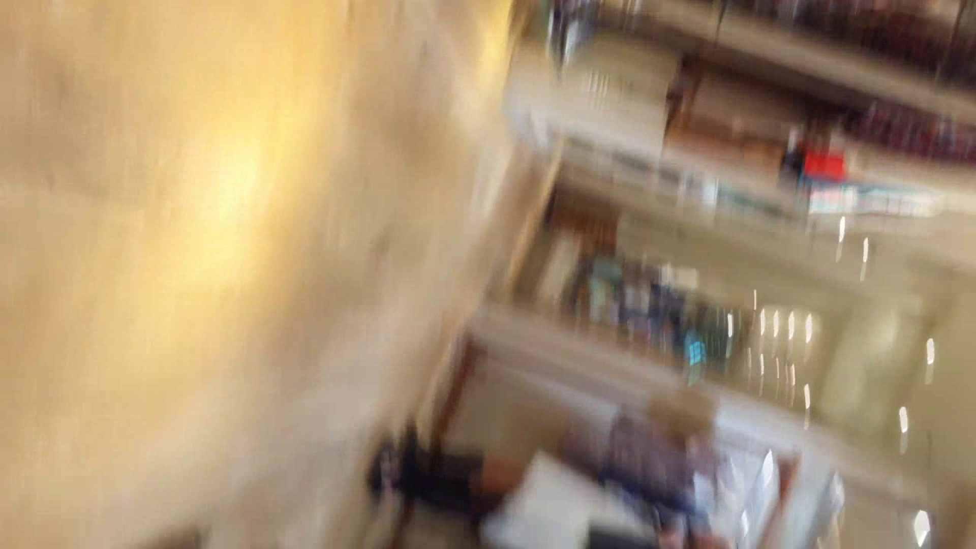 フルHD ショップ店員千人斬り! 大画面ノーカット完全版 vol.40 パンチラ おまんこ動画流出 95PIX 47