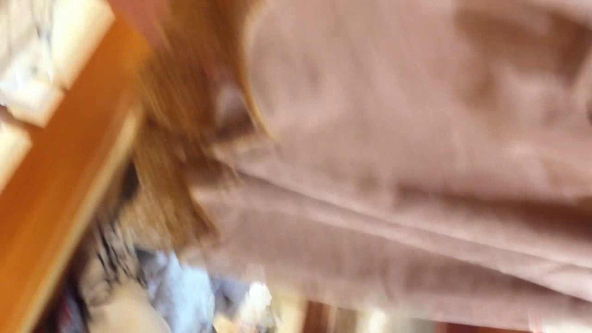 フルHD ショップ店員千人斬り! 大画面ノーカット完全版 vol.40 パンチラ おまんこ動画流出 95PIX 59