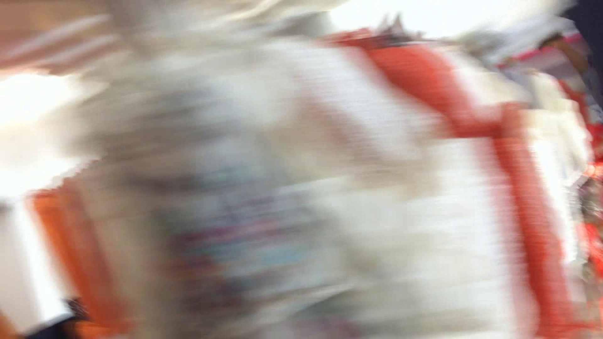 フルHD ショップ店員千人斬り! 大画面ノーカット完全版 vol.43 チラ | パンチラ  76PIX 3