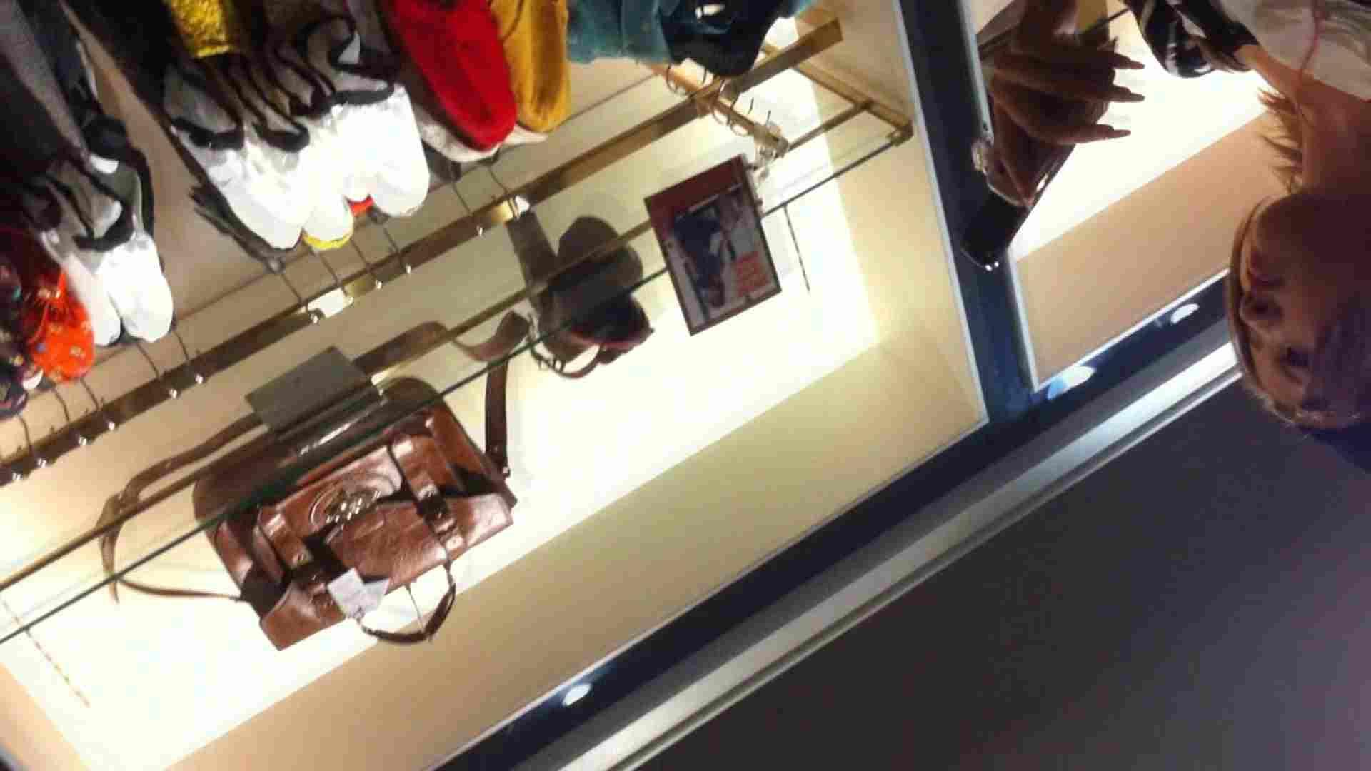 フルHD ショップ店員千人斬り! 大画面ノーカット完全版 vol.45 ギャルのエロ動画 ワレメ動画紹介 111PIX 26