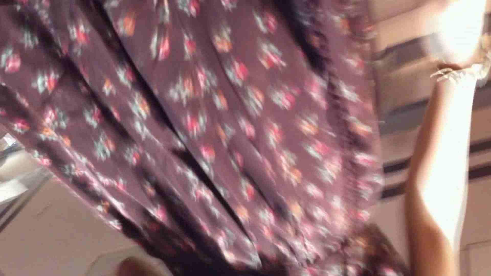 フルHD ショップ店員千人斬り! 大画面ノーカット完全版 vol.45 パンチラ | チラ  111PIX 49