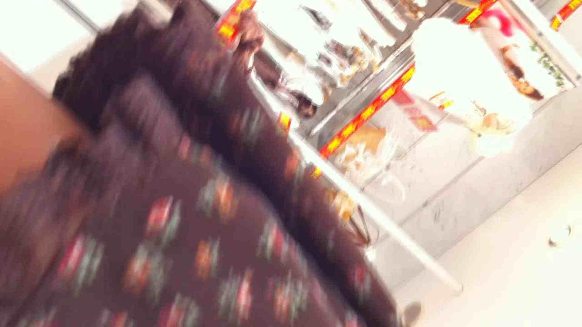 フルHD ショップ店員千人斬り! 大画面ノーカット完全版 vol.45 パンチラ  111PIX 84