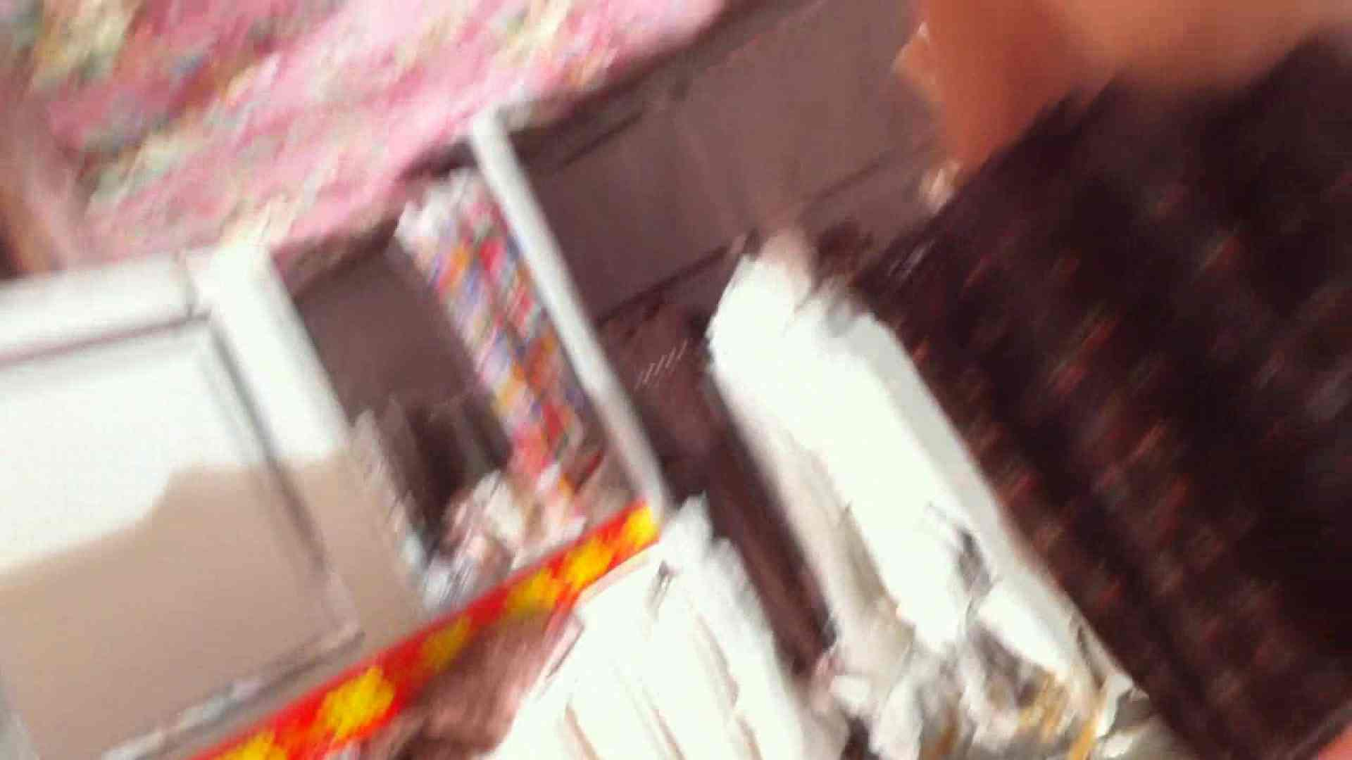 フルHD ショップ店員千人斬り! 大画面ノーカット完全版 vol.45 ギャルのエロ動画 ワレメ動画紹介 111PIX 89