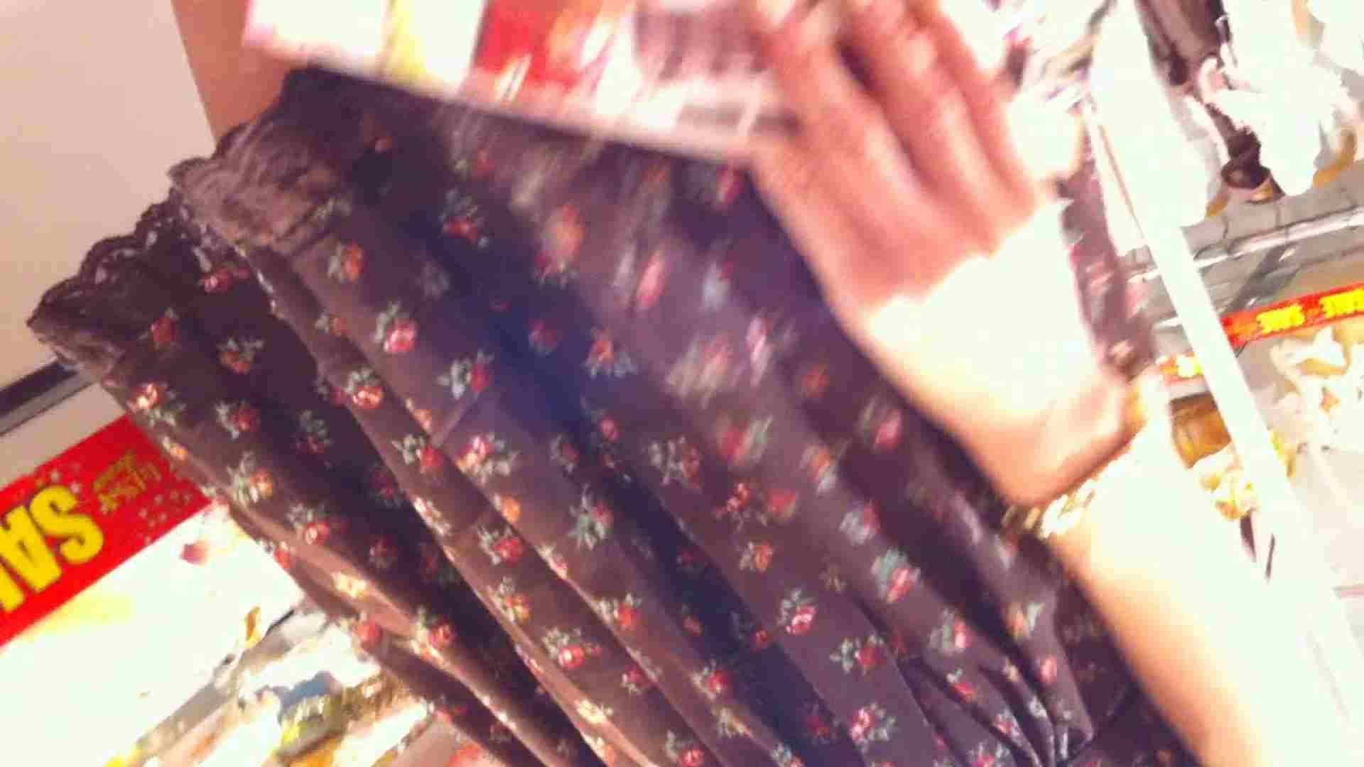 フルHD ショップ店員千人斬り! 大画面ノーカット完全版 vol.45 ギャルのエロ動画 ワレメ動画紹介 111PIX 92