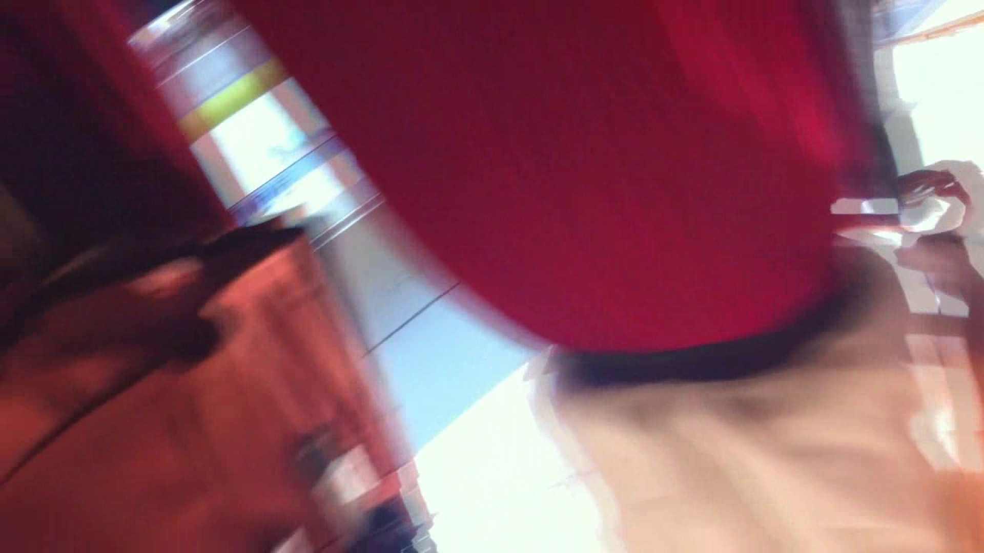 フルHD ショップ店員千人斬り! 大画面ノーカット完全版 vol.45 パンチラ | チラ  111PIX 97