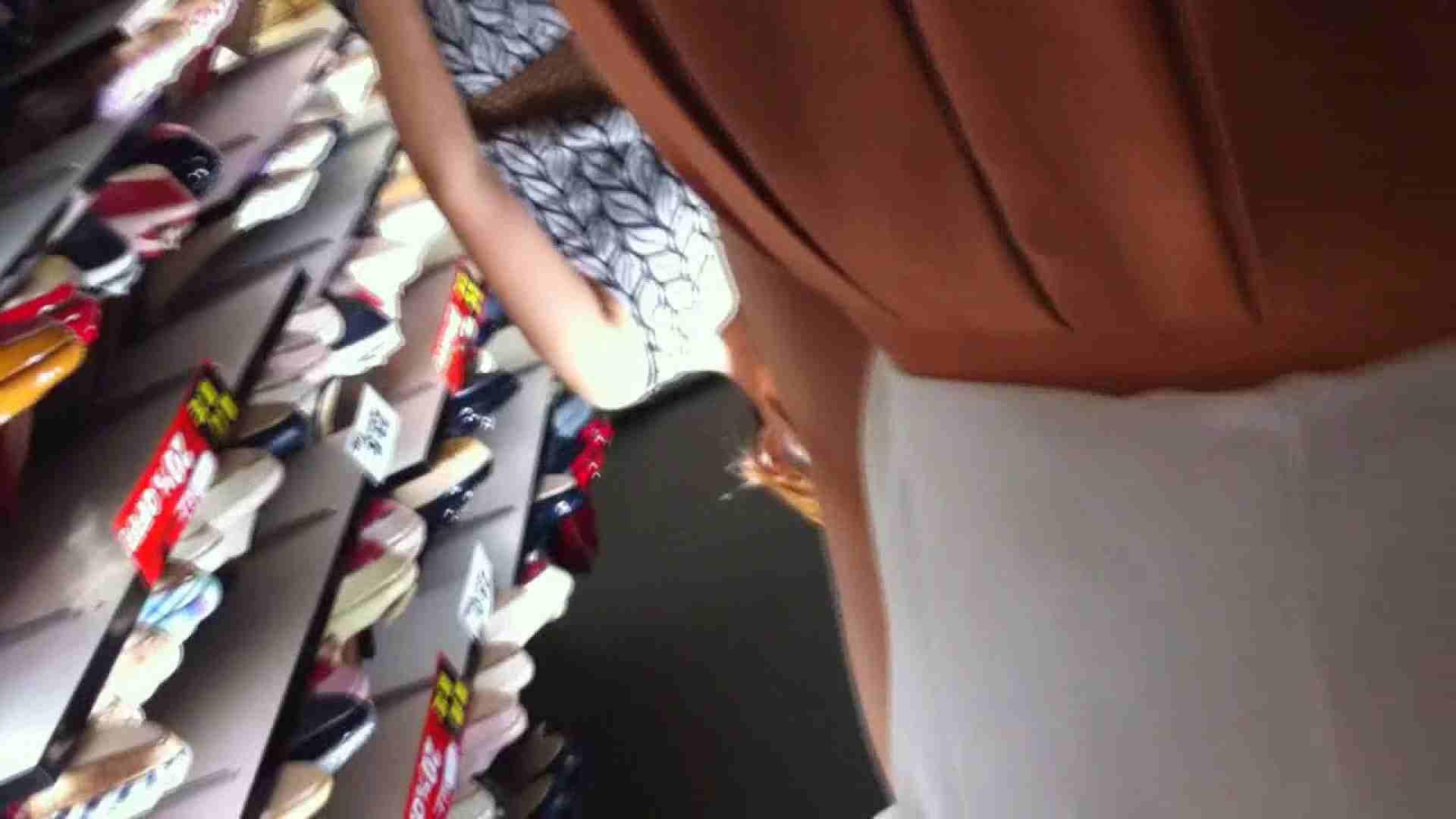 フルHD ショップ店員千人斬り! 大画面ノーカット完全版 vol.50 ギャルのエロ動画 AV無料 96PIX 2