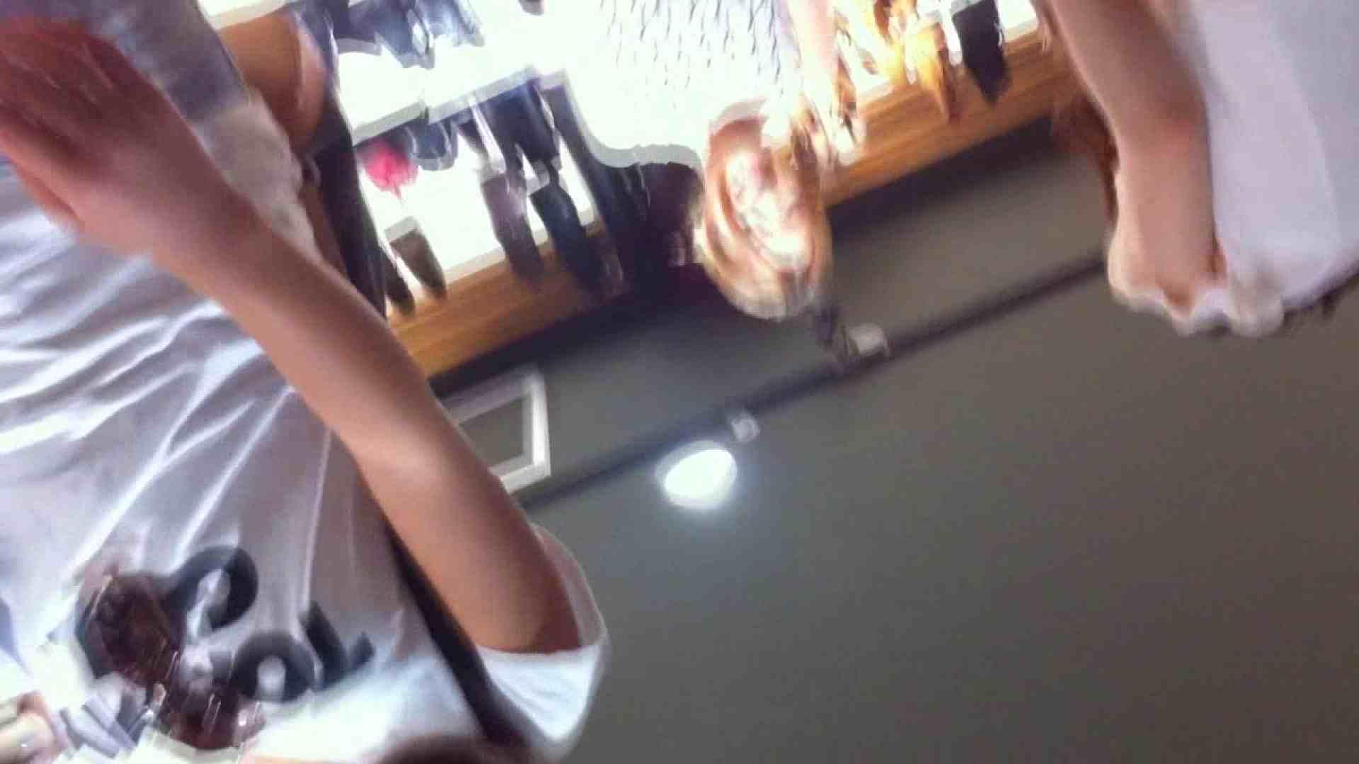 フルHD ショップ店員千人斬り! 大画面ノーカット完全版 vol.50 パンチラ おまんこ無修正動画無料 96PIX 15