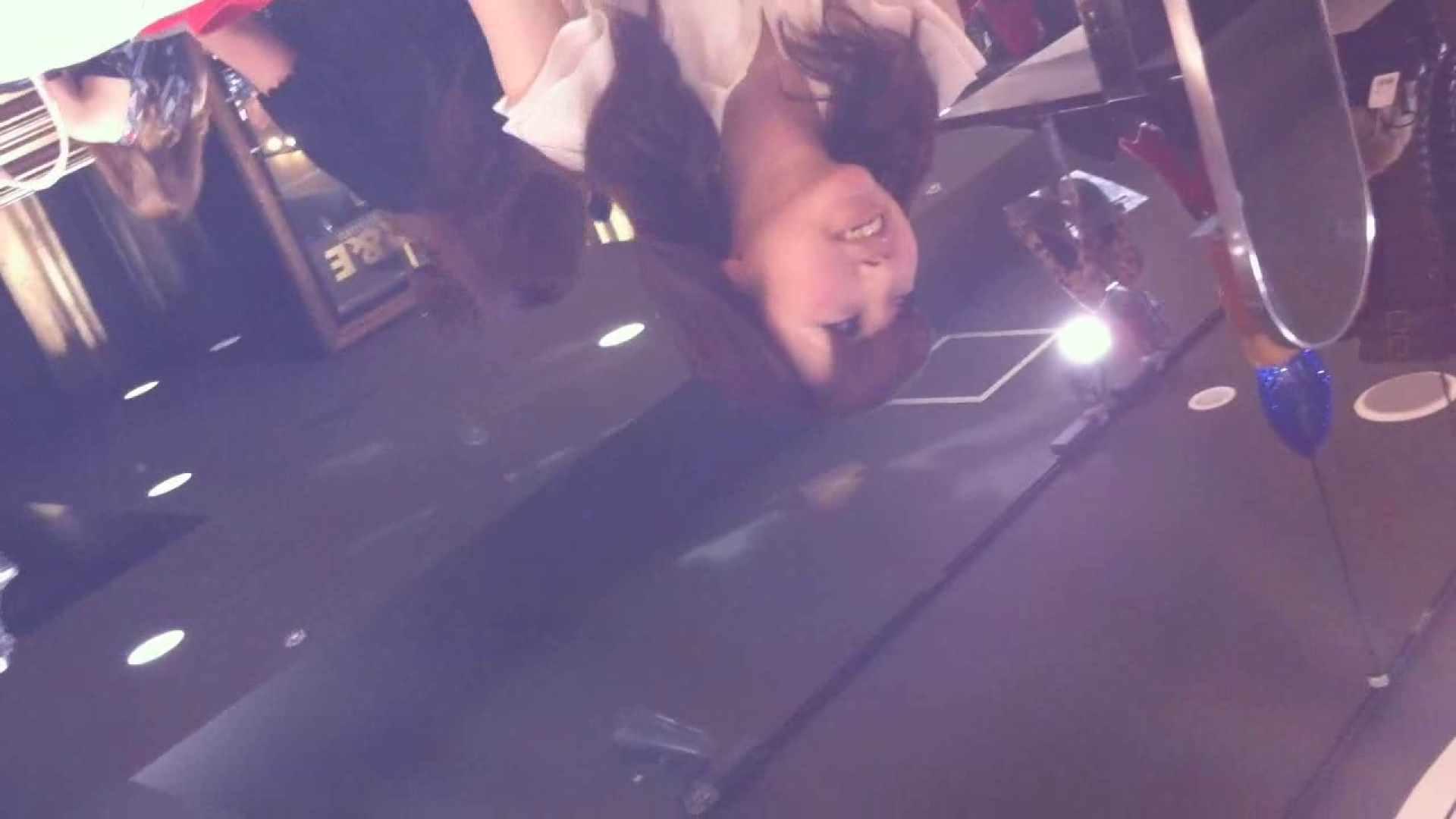 フルHD ショップ店員千人斬り! 大画面ノーカット完全版 vol.50 パンチラ おまんこ無修正動画無料 96PIX 27