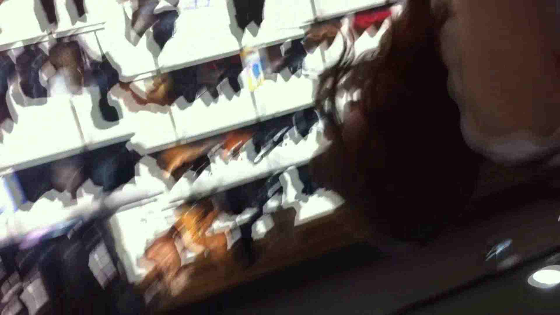 フルHD ショップ店員千人斬り! 大画面ノーカット完全版 vol.50 ギャルのエロ動画 AV無料 96PIX 34