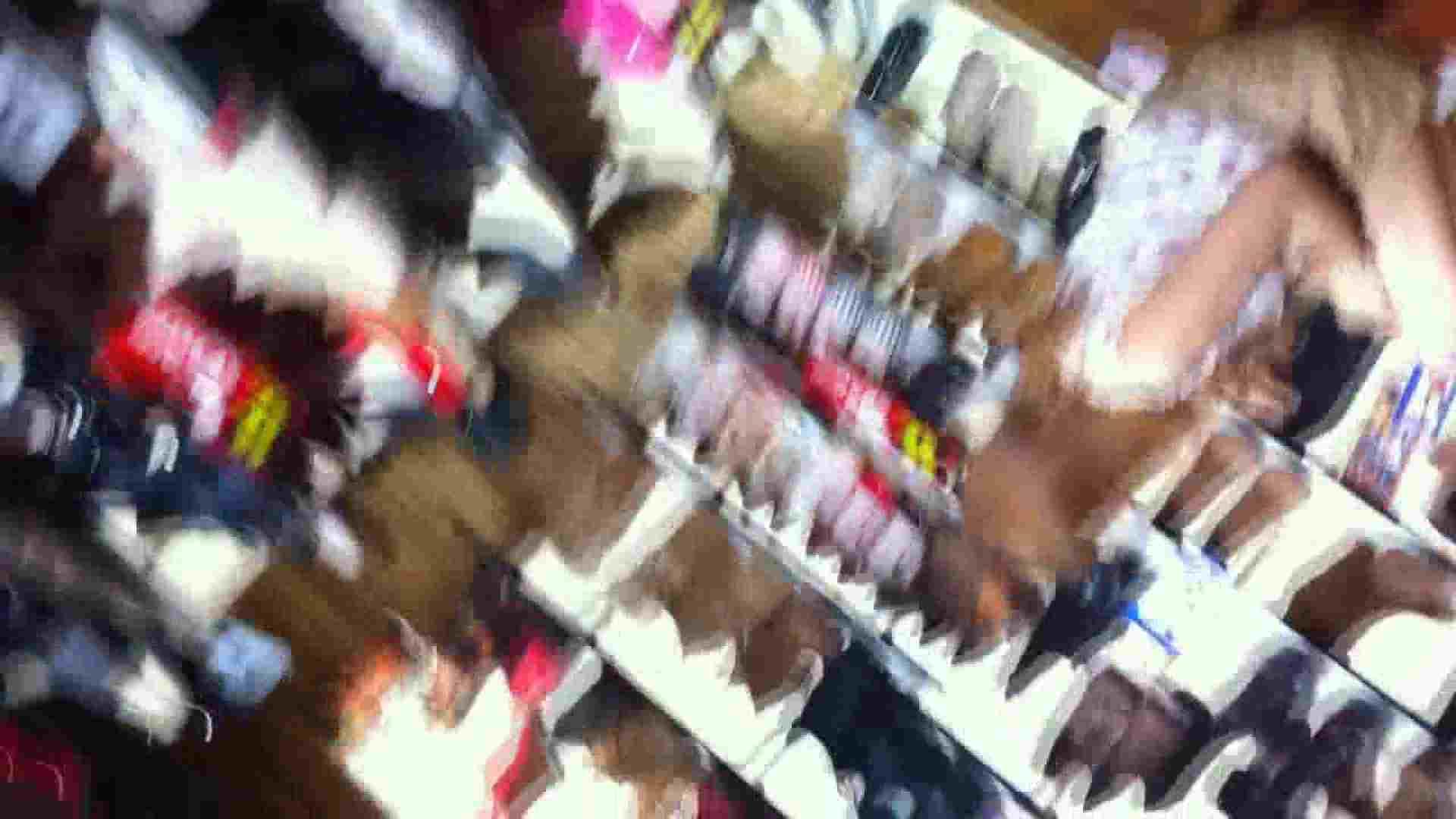 フルHD ショップ店員千人斬り! 大画面ノーカット完全版 vol.50 パンチラ おまんこ無修正動画無料 96PIX 43