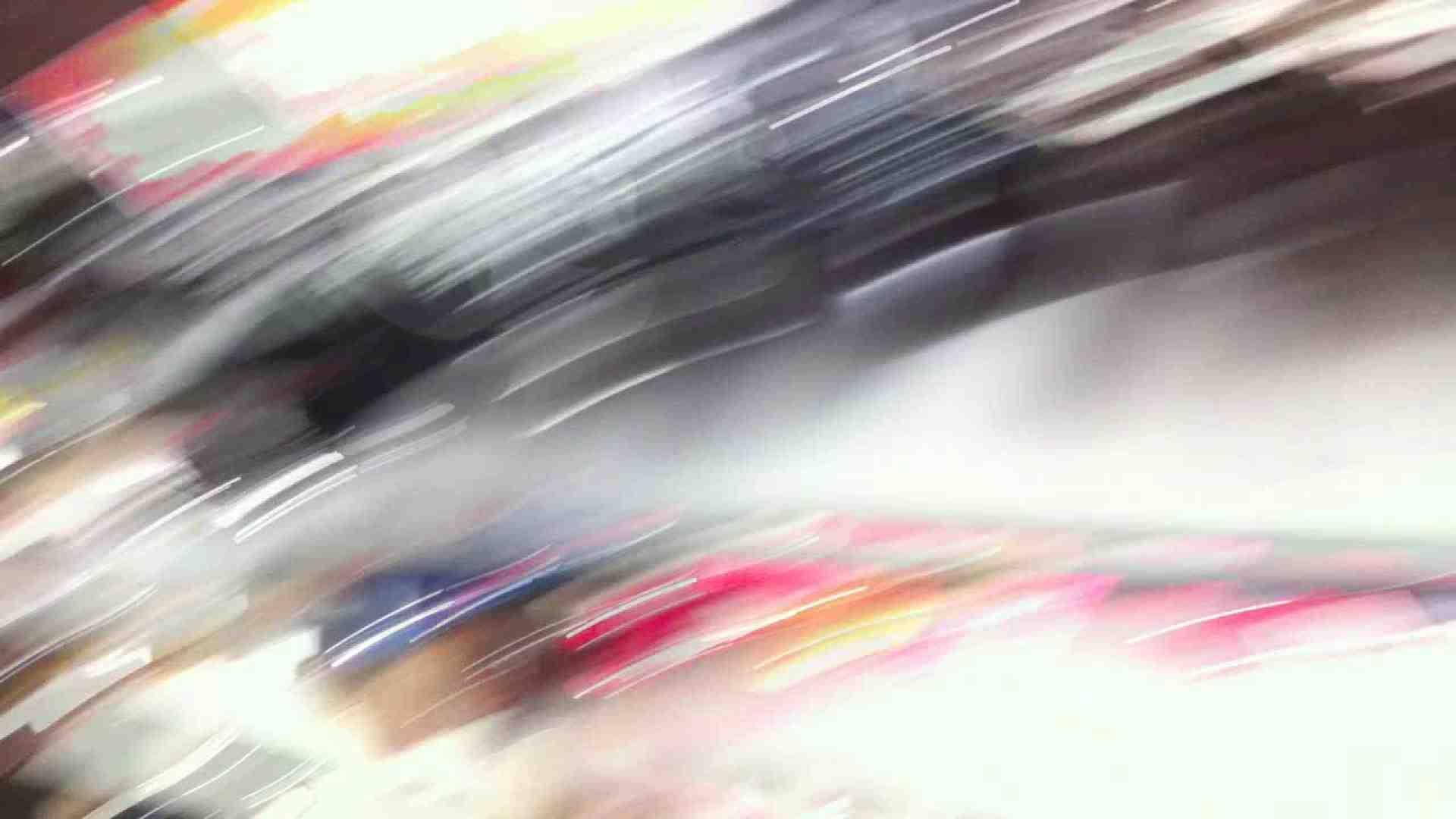 フルHD ショップ店員千人斬り! 大画面ノーカット完全版 vol.50 ギャルのエロ動画 AV無料 96PIX 50