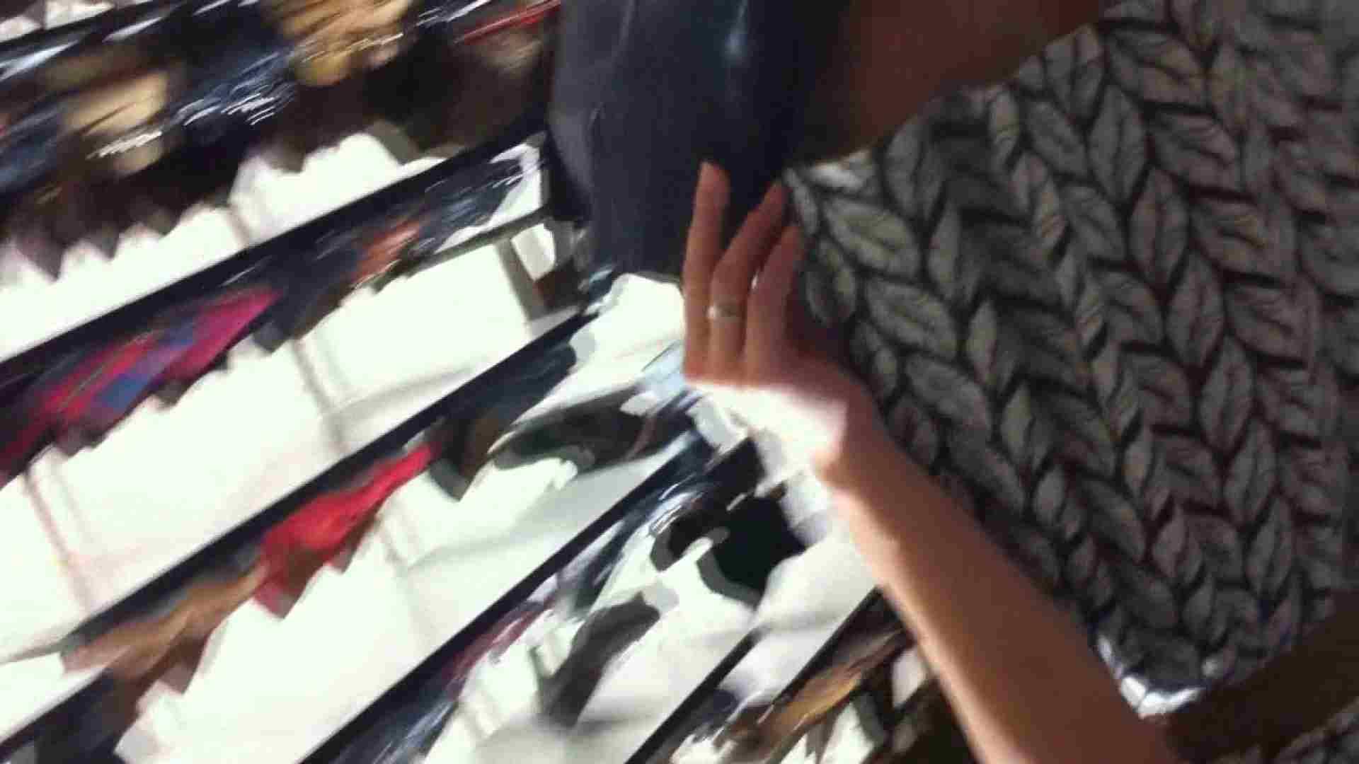 フルHD ショップ店員千人斬り! 大画面ノーカット完全版 vol.50 パンチラ おまんこ無修正動画無料 96PIX 59