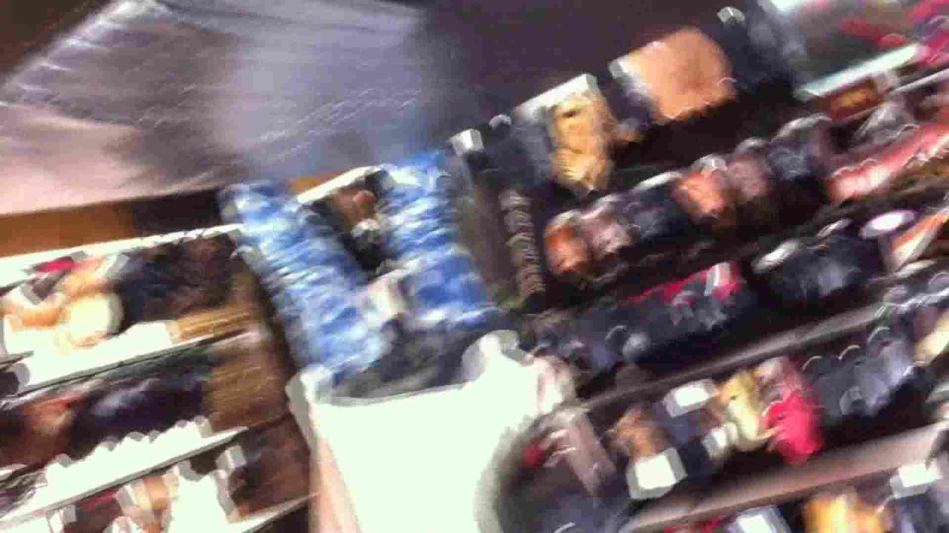 フルHD ショップ店員千人斬り! 大画面ノーカット完全版 vol.50 ギャルのエロ動画 AV無料 96PIX 74