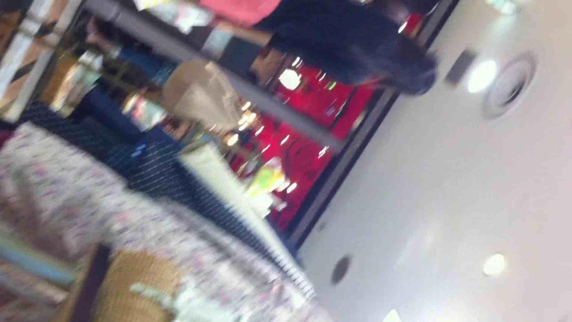フルHD ショップ店員千人斬り! 大画面ノーカット完全版 vol.52 おまんこ見放題 | 盗撮シリーズ  76PIX 19