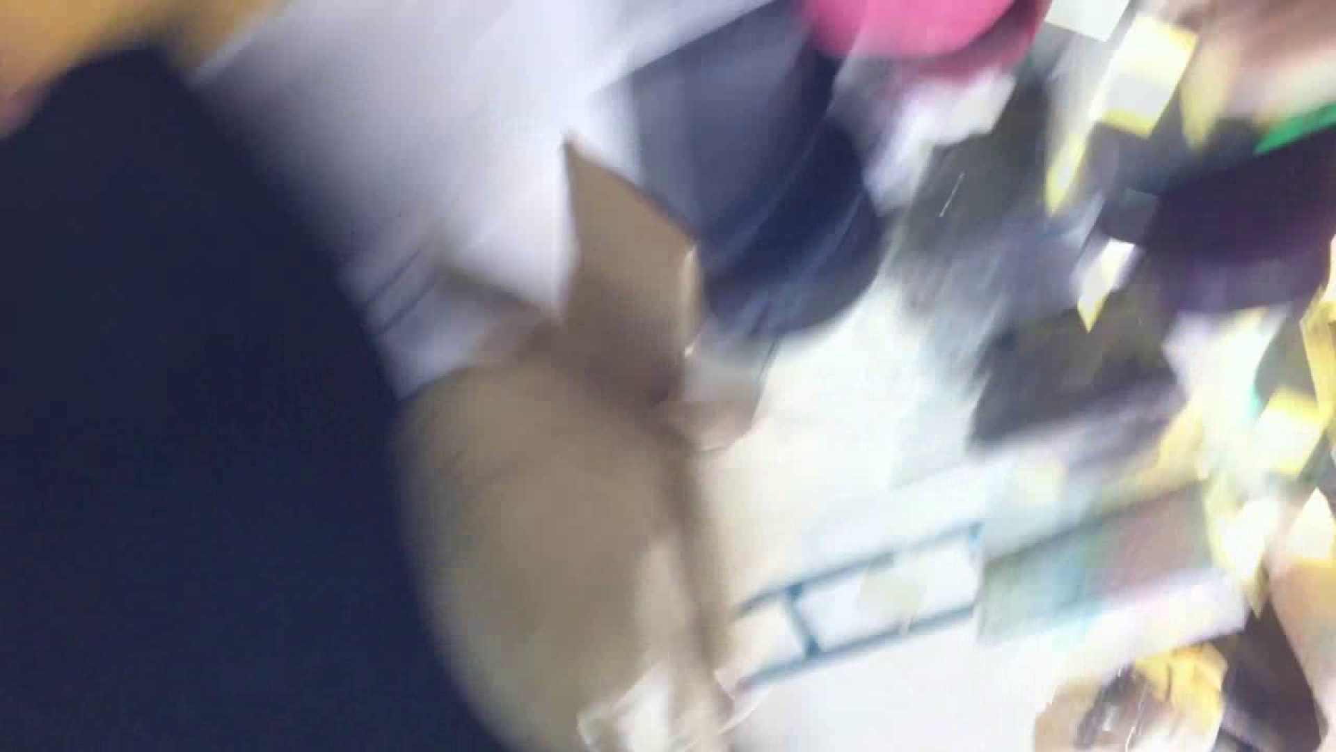 フルHD ショップ店員千人斬り! 大画面ノーカット完全版 vol.60 胸チラ おまんこ無修正動画無料 98PIX 15