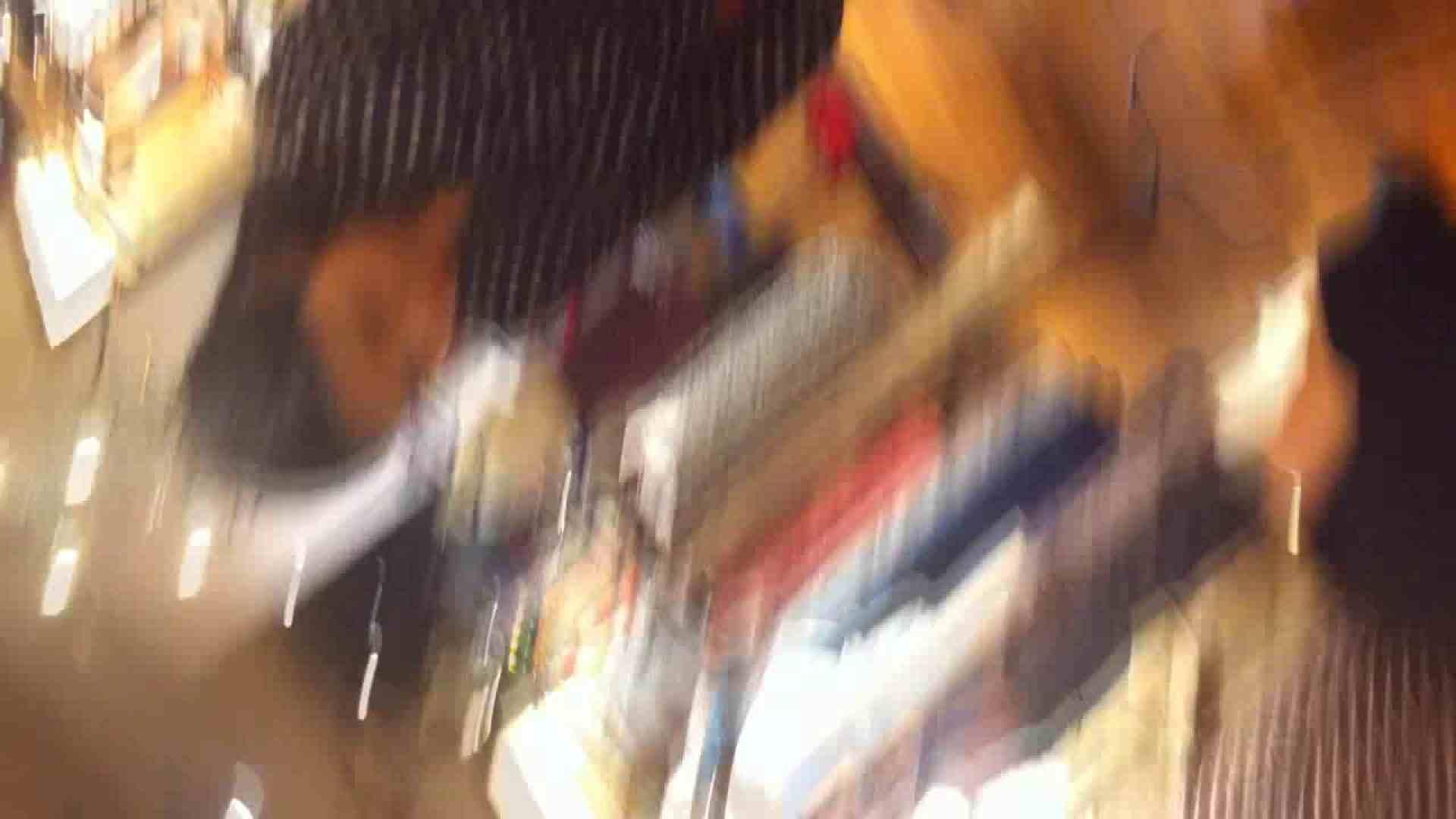 フルHD ショップ店員千人斬り! 大画面ノーカット完全版 vol.60 胸チラ おまんこ無修正動画無料 98PIX 47