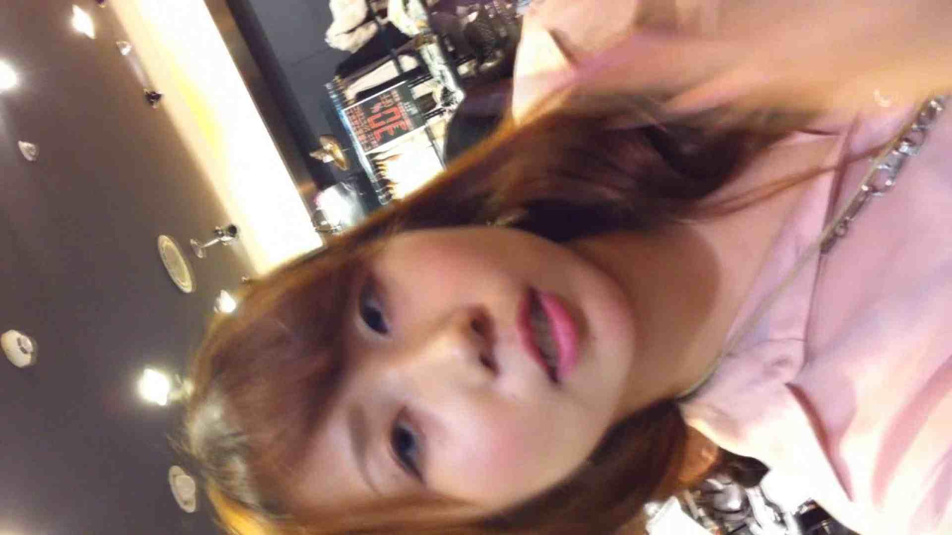フルHD ショップ店員千人斬り! 大画面ノーカット完全版 vol.64 チラ ヌード画像 91PIX 78