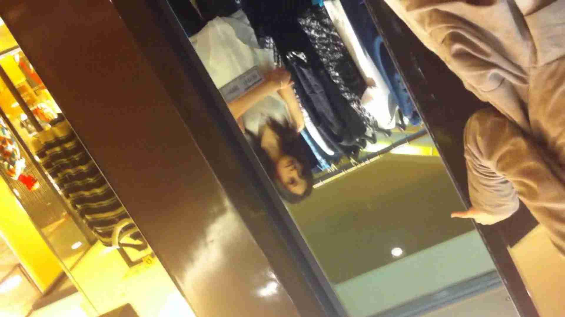 フルHD ショップ店員千人斬り! 大画面ノーカット完全版 vol.71 おまんこ見放題   盗撮シリーズ  101PIX 39