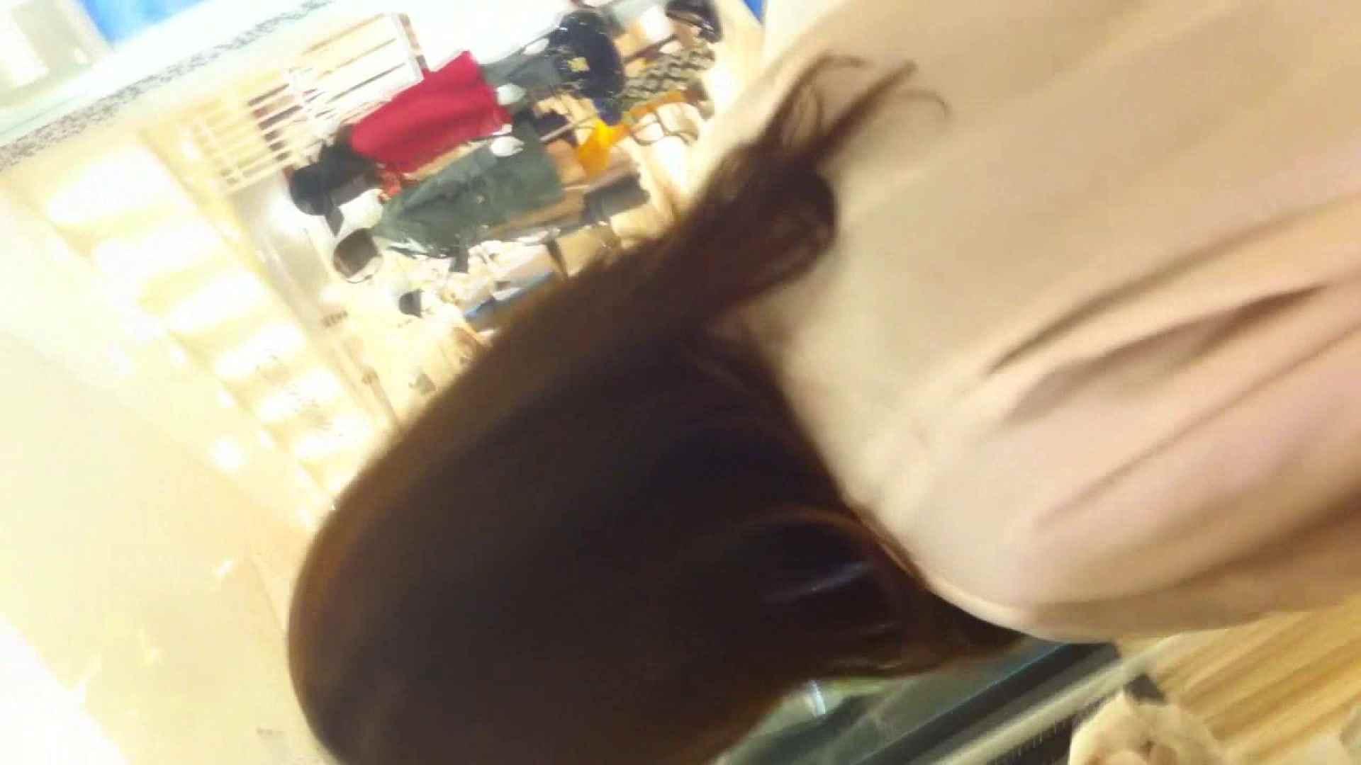 フルHD ショップ店員千人斬り! 大画面ノーカット完全版 vol.71 おまんこ見放題  101PIX 64