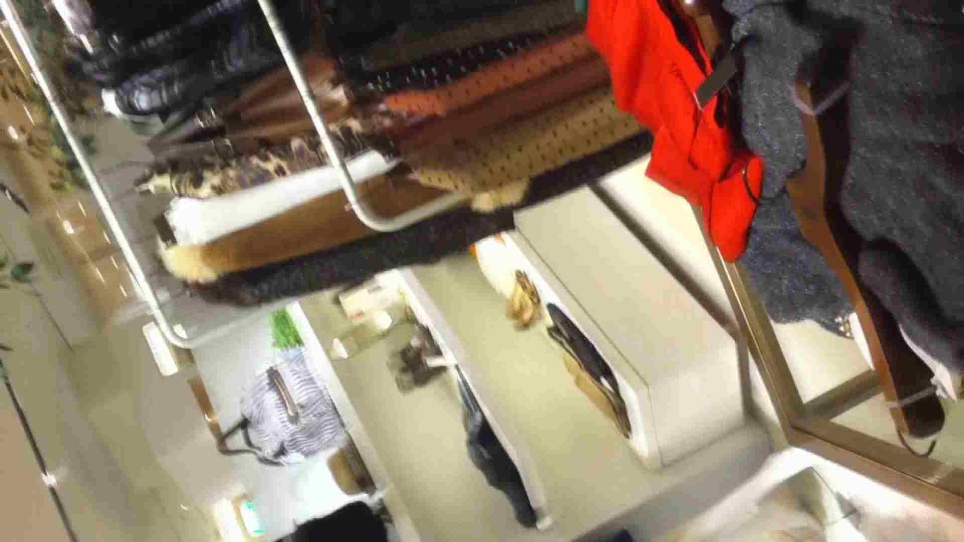 フルHD ショップ店員千人斬り! 大画面ノーカット完全版 vol.71 おまんこ見放題   盗撮シリーズ  101PIX 67