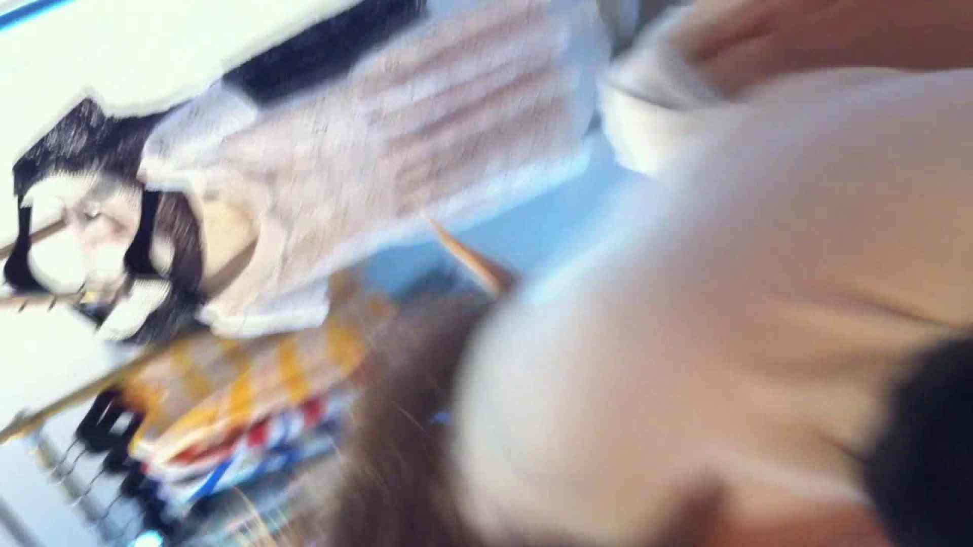 フルHD ショップ店員千人斬り! 大画面ノーカット完全版 vol.74 高画質 セックス画像 90PIX 15