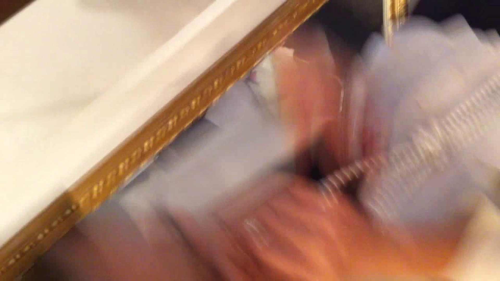 フルHD ショップ店員千人斬り! 大画面ノーカット完全版 vol.74 胸チラ  90PIX 72