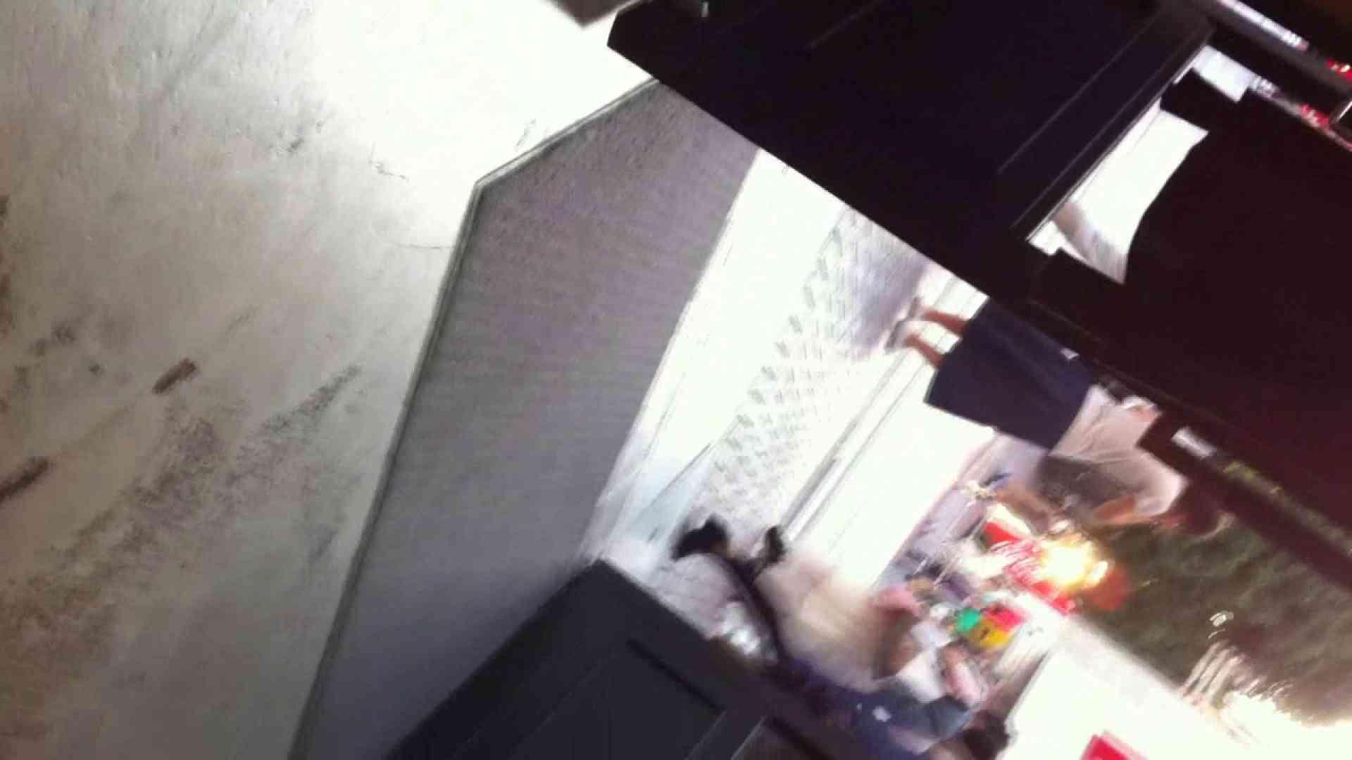 フルHD ショップ店員千人斬り! 大画面ノーカット完全版 vol.74 胸チラ | チラ  90PIX 81