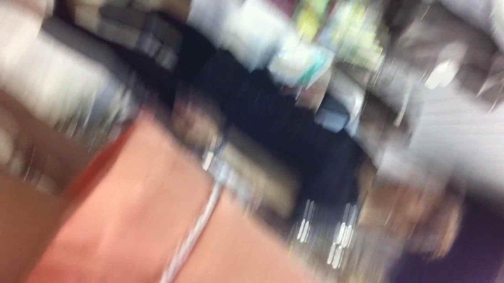フルHD ショップ店員千人斬り! 大画面ノーカット完全版 vol.79 高画質 濡れ場動画紹介 75PIX 10
