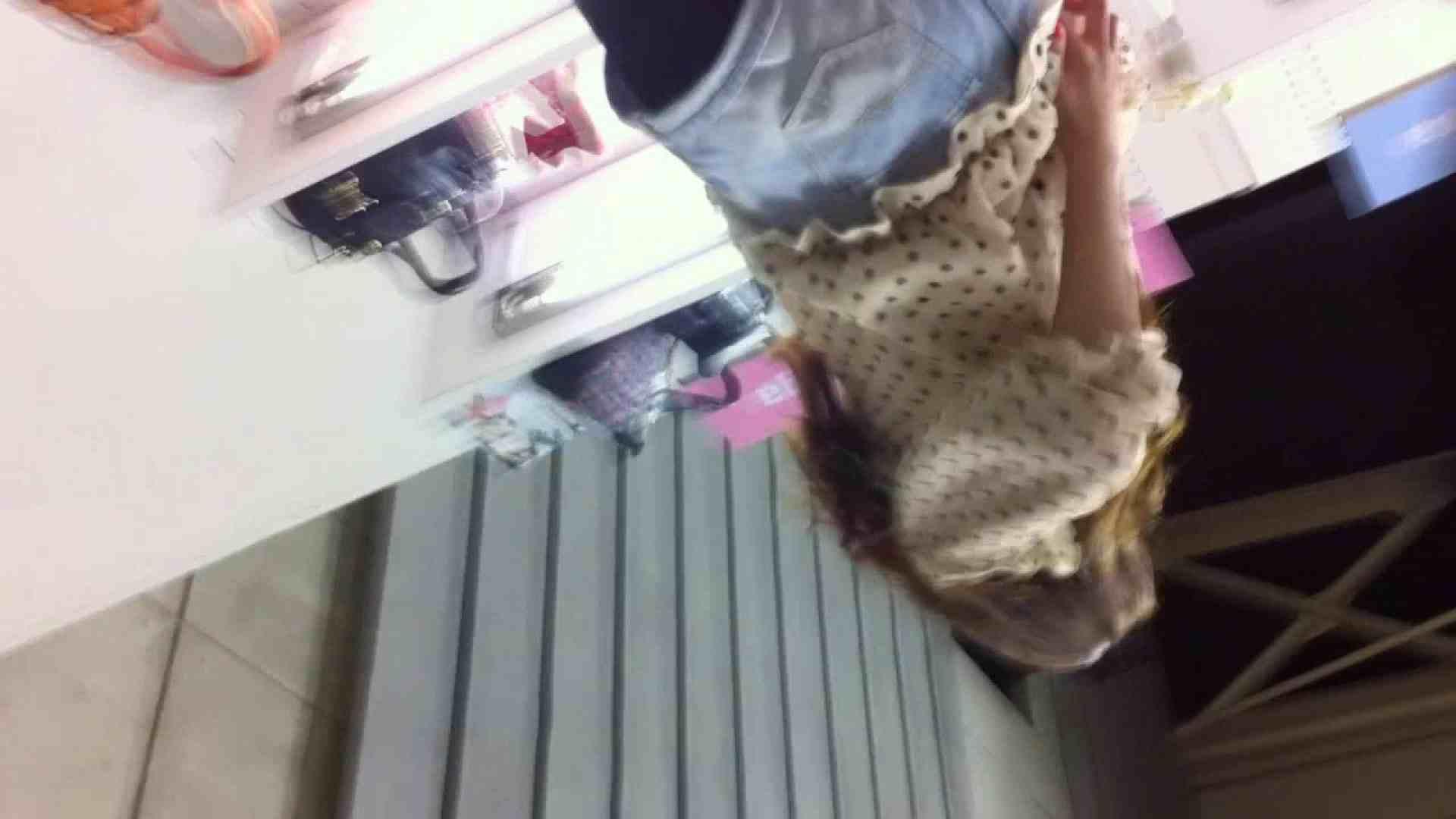 フルHD ショップ店員千人斬り! 大画面ノーカット完全版 vol.79 チラ  75PIX 24