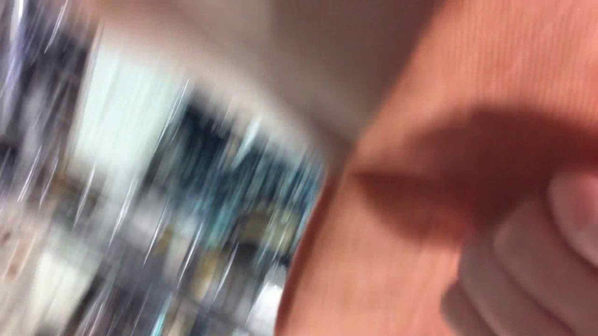 フルHD ショップ店員千人斬り! 大画面ノーカット完全版 vol.81 チラ | 胸チラ  105PIX 57