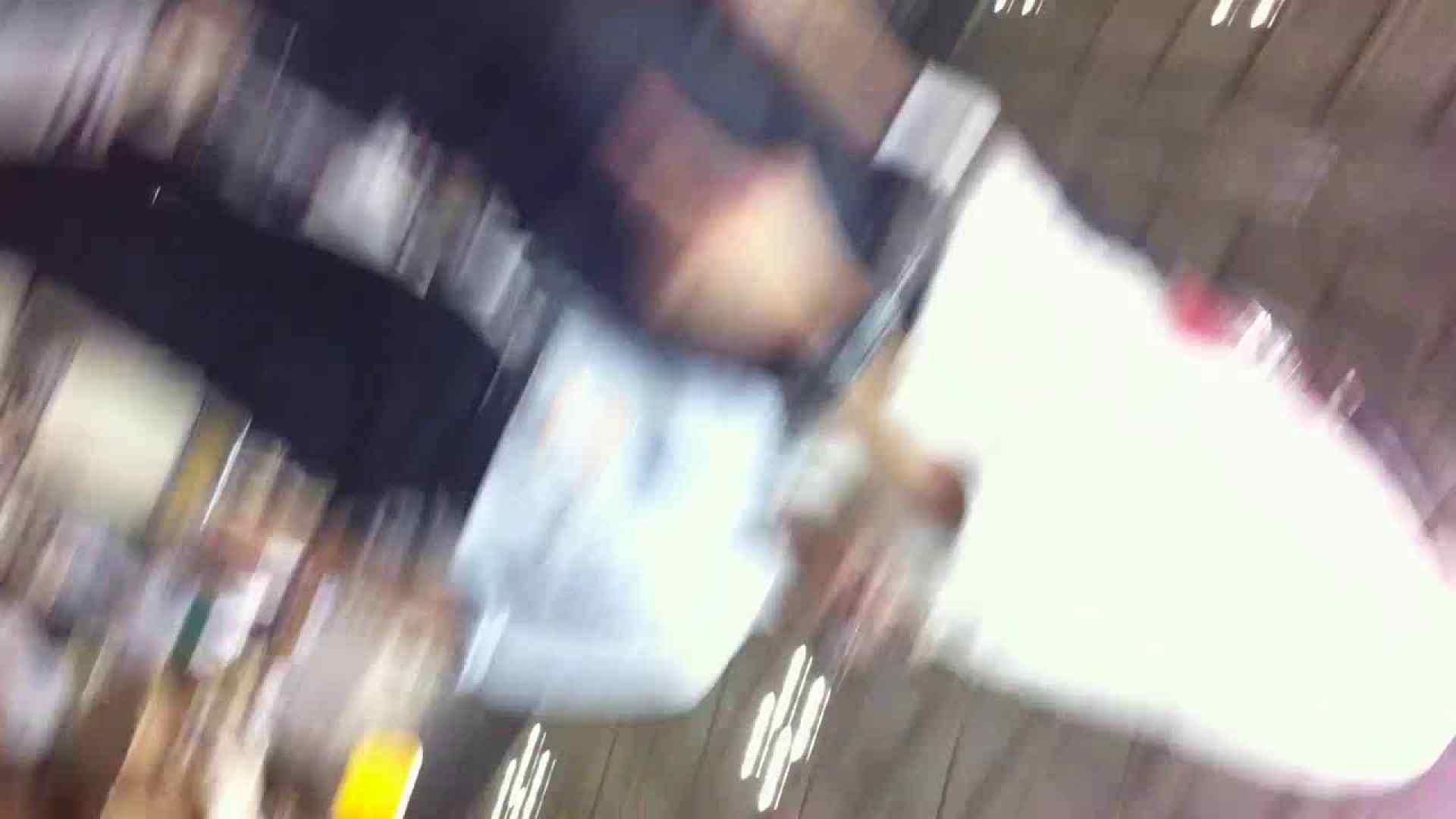 フルHD ショップ店員千人斬り! 大画面ノーカット完全版 vol.81 高画質 AV無料動画キャプチャ 105PIX 59