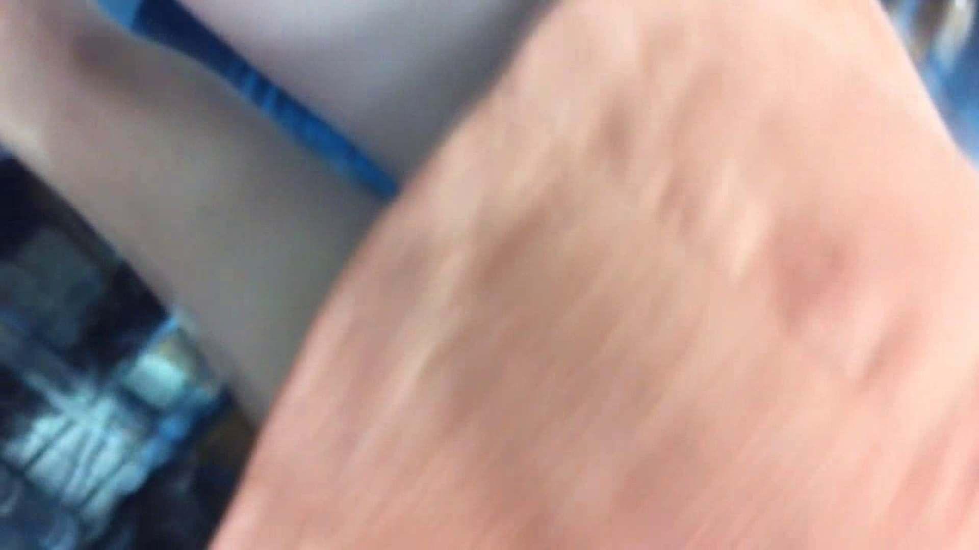フルHD ショップ店員千人斬り! 大画面ノーカット完全版 vol.81 チラ | 胸チラ  105PIX 73