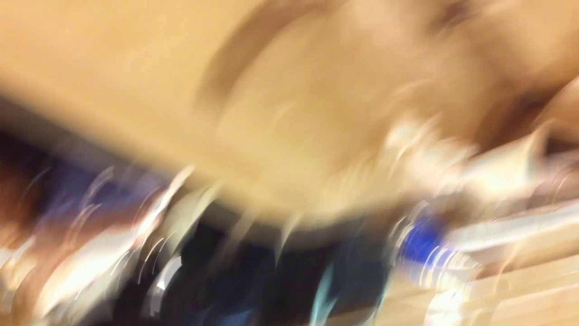 フルHD ショップ店員千人斬り! 大画面ノーカット完全版 vol.82 ギャルのエロ動画 ワレメ無修正動画無料 85PIX 16